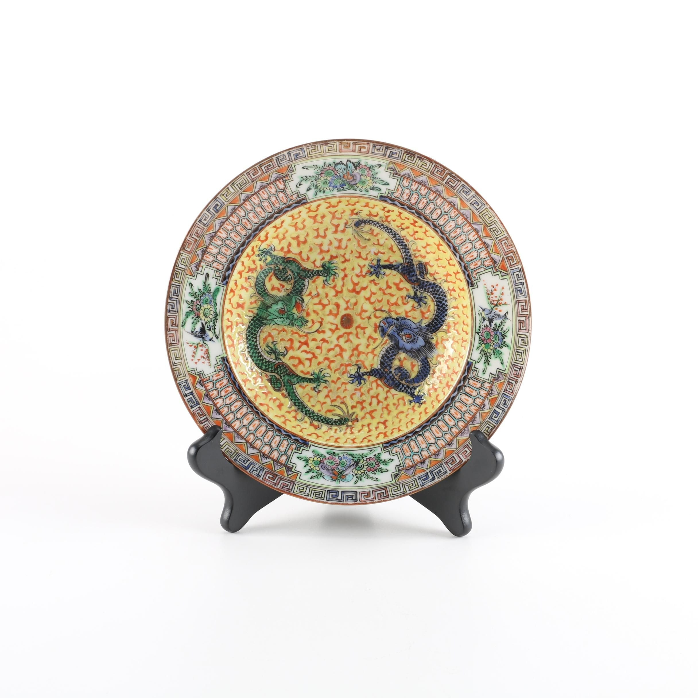 Chinese Bowl on Stand