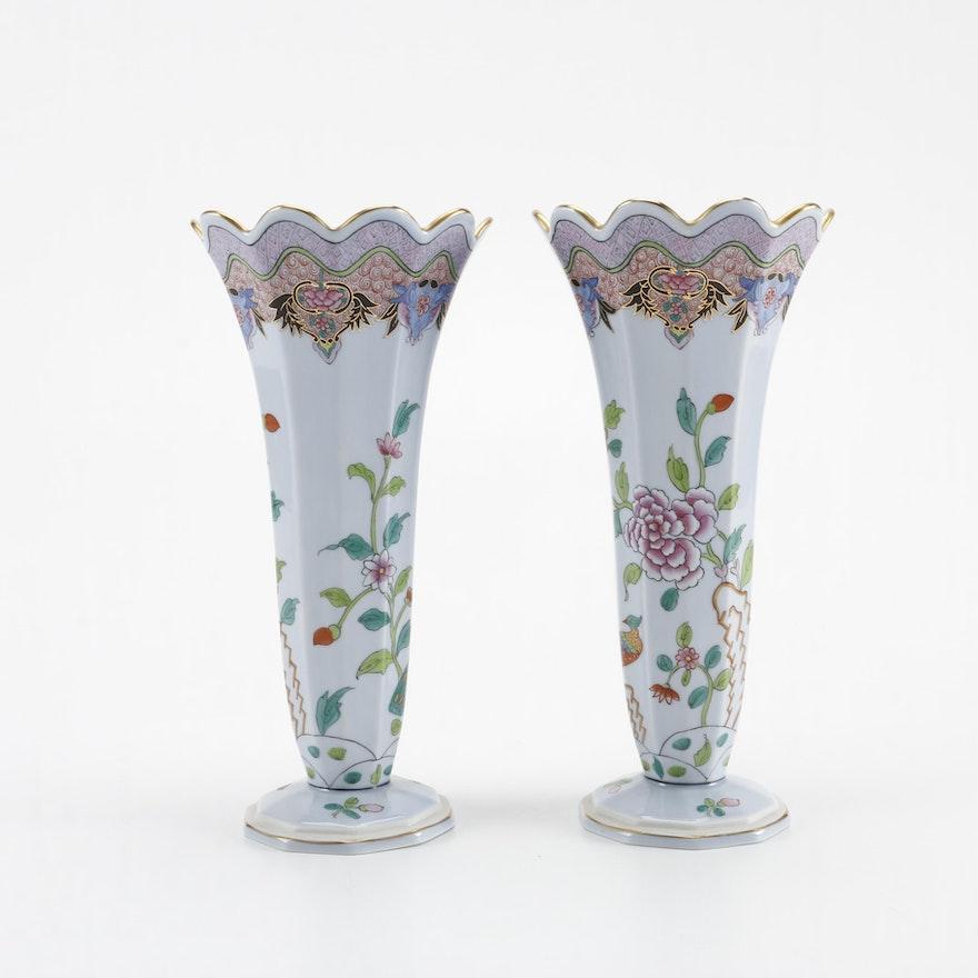 Antique Herend Vases Circa 1895 1910 Ebth