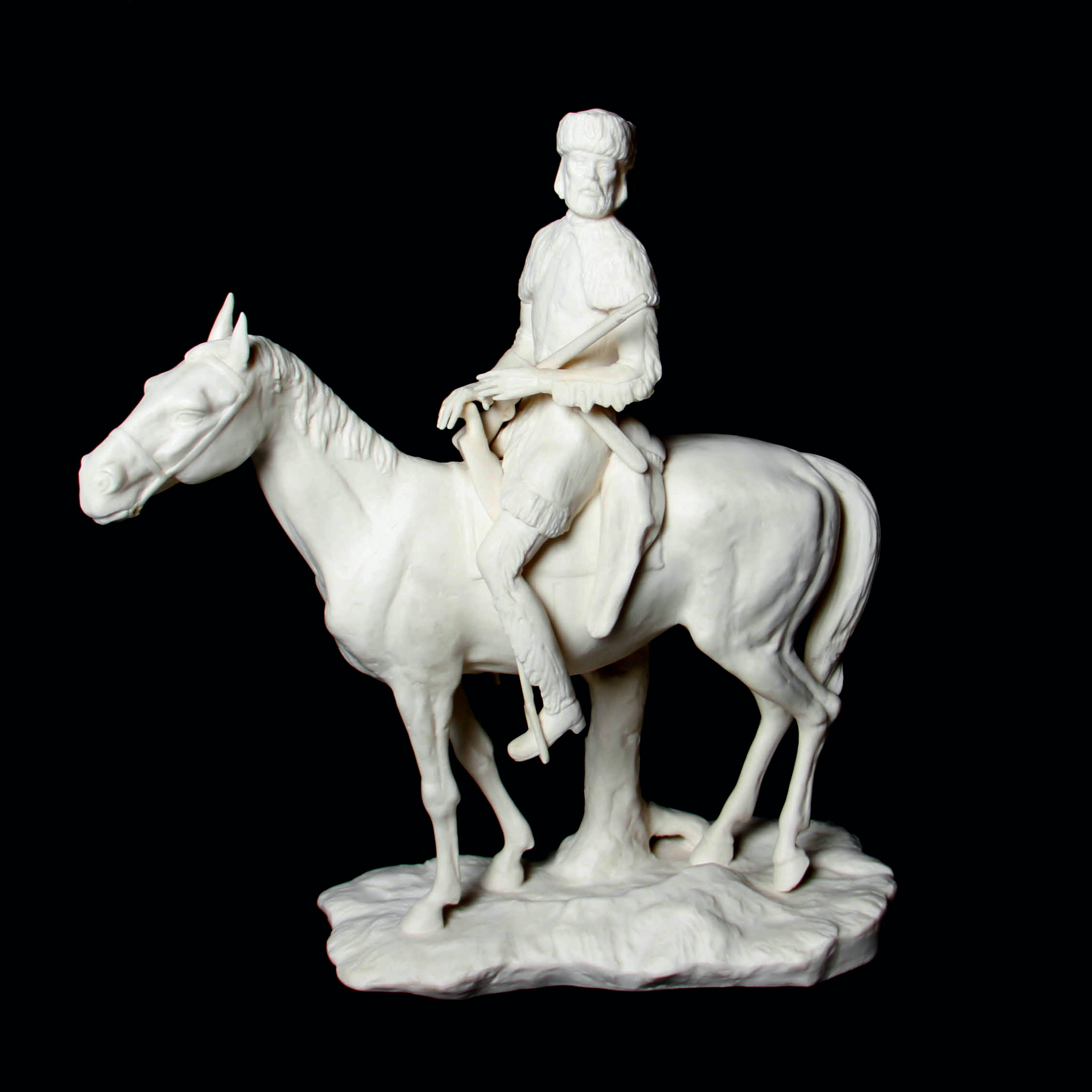 Laszlo Ispanky Male Hunter on Horseback Figurine