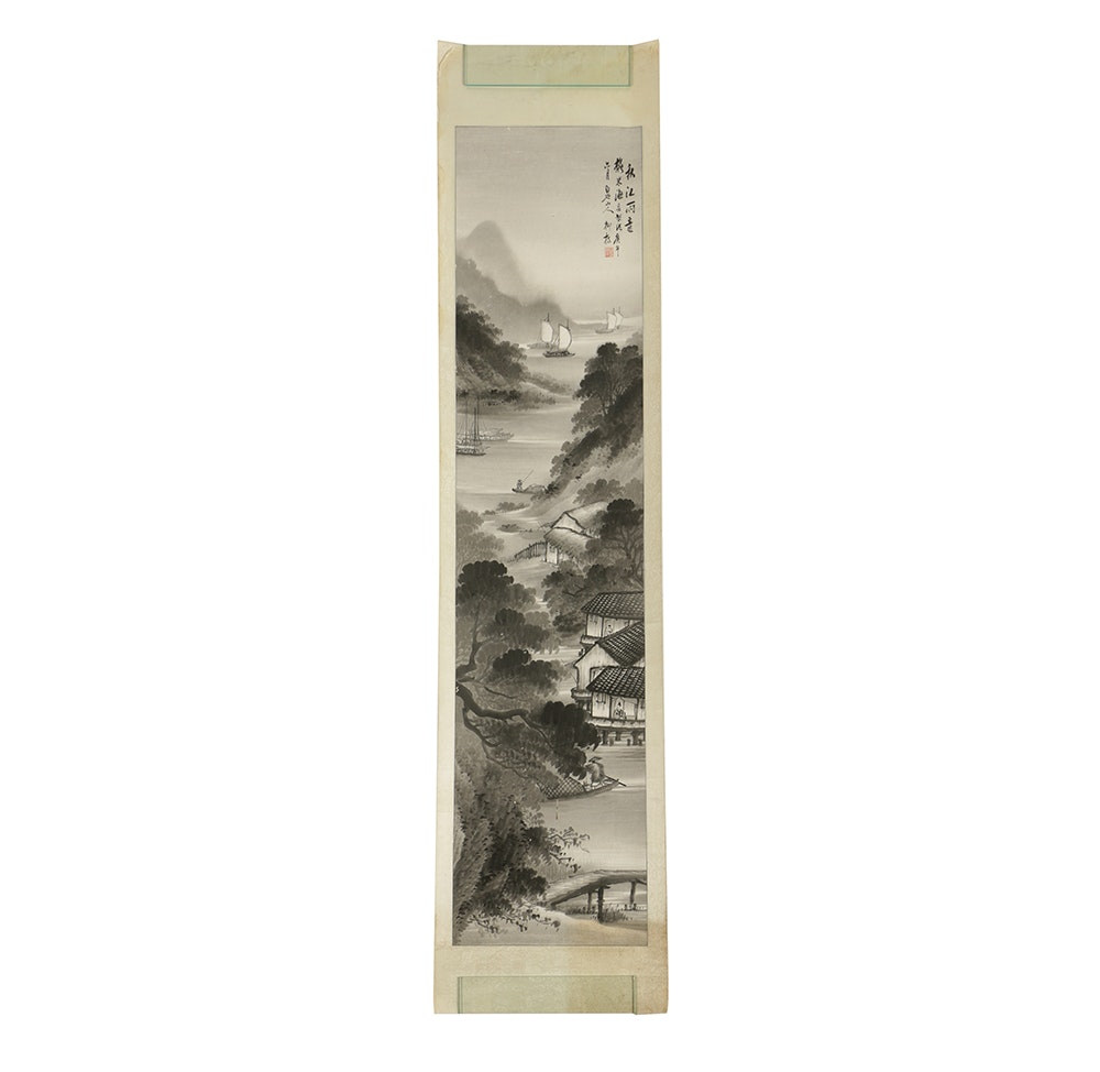 Chinese Ink Wash Hanging Scroll of Landscape