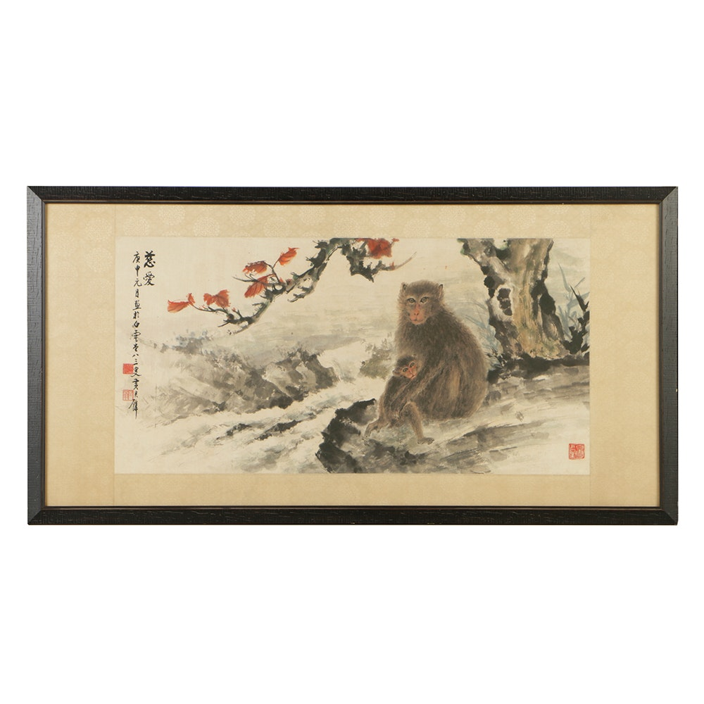 20th-Century Chinese Ink and Watercolor Painting on Paper of a Nihonzau