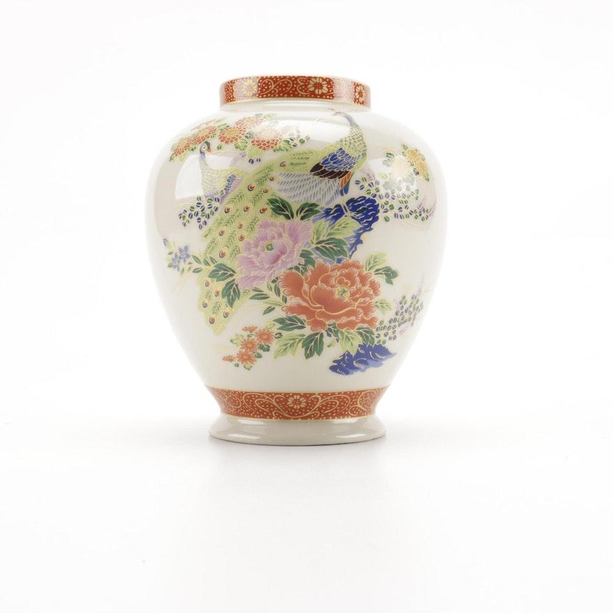 Satsuma Japanese Porcelain Peacock Vase Ebth