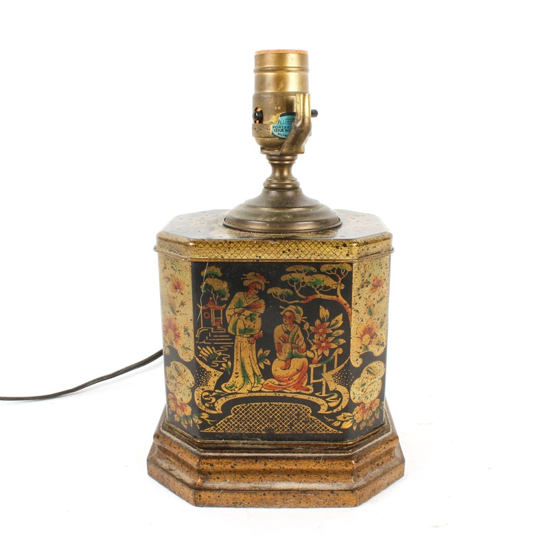 Vintage Chinoiserie Tole Table Lamp
