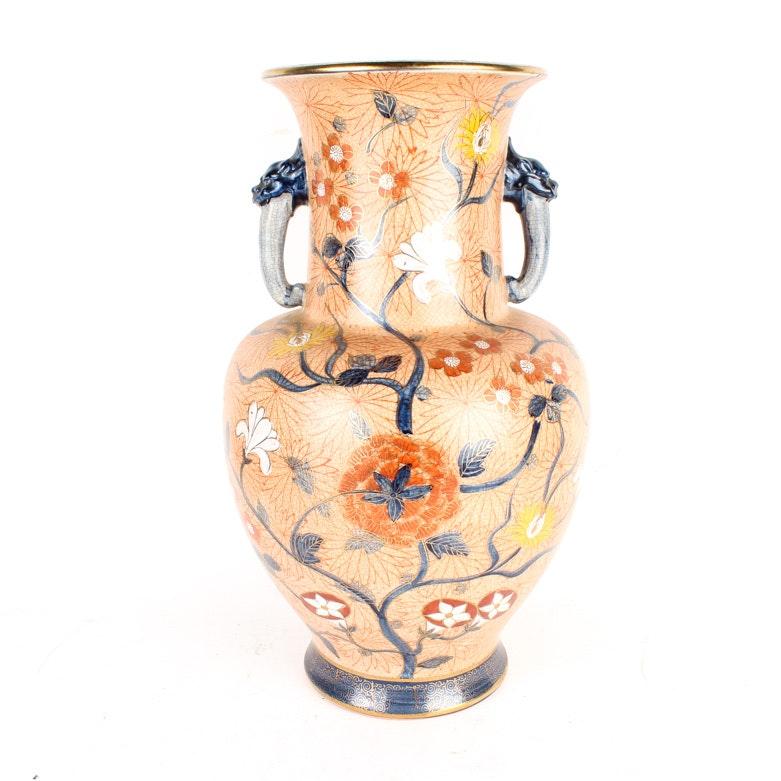 Japanese Ceramic Urn Vase