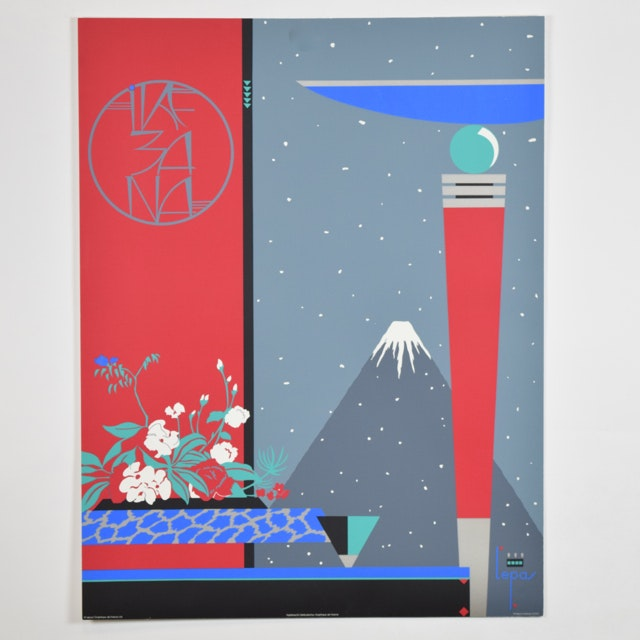 Mt. Fuji Themed Serigraph Poster by Lepas