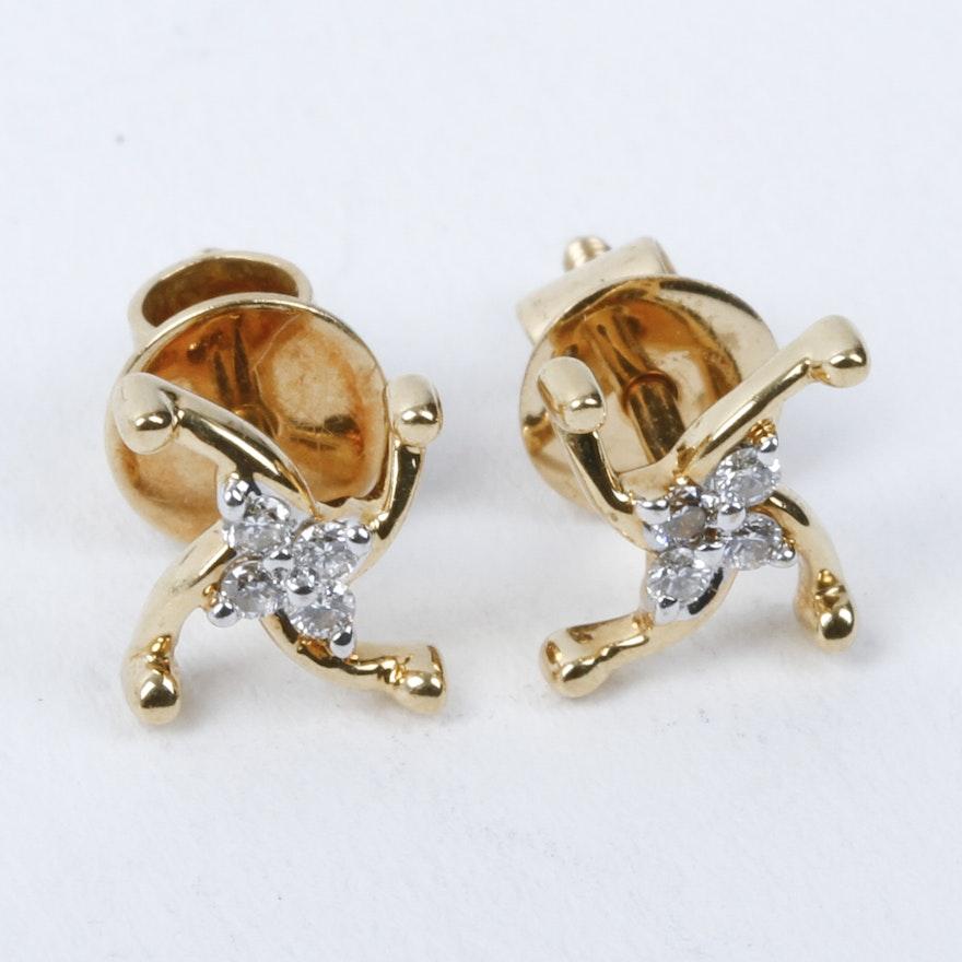 3401ec372 18K Yellow Gold Diamond Screw Back Stud Earrings : EBTH