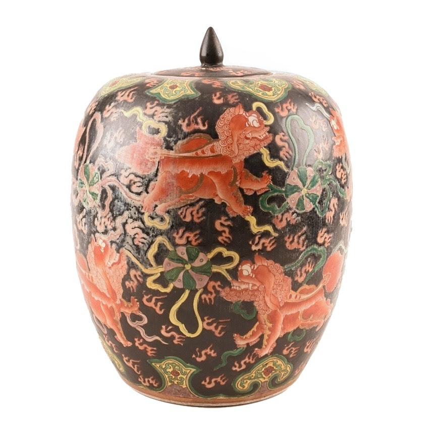 Vintage Chinese Guardian Lion Ginger Jar