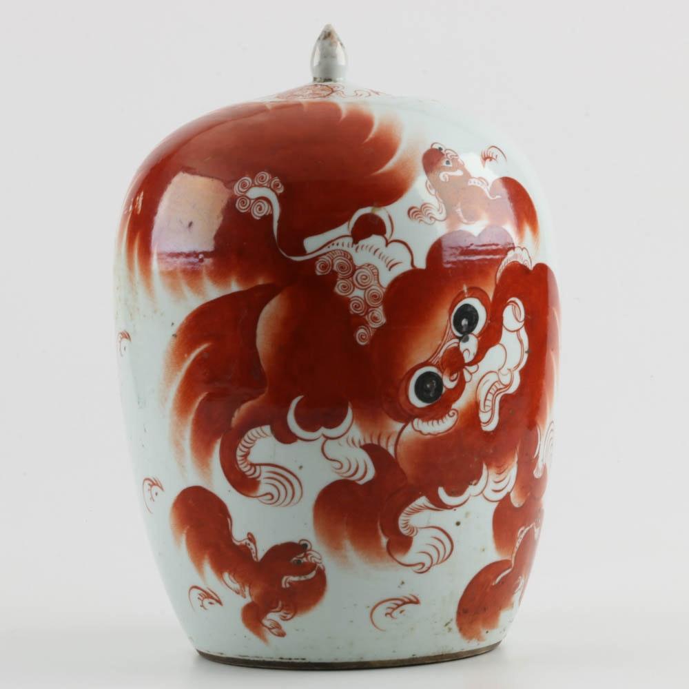 Chinese 20th Century Guardian Lion Ginger Jar