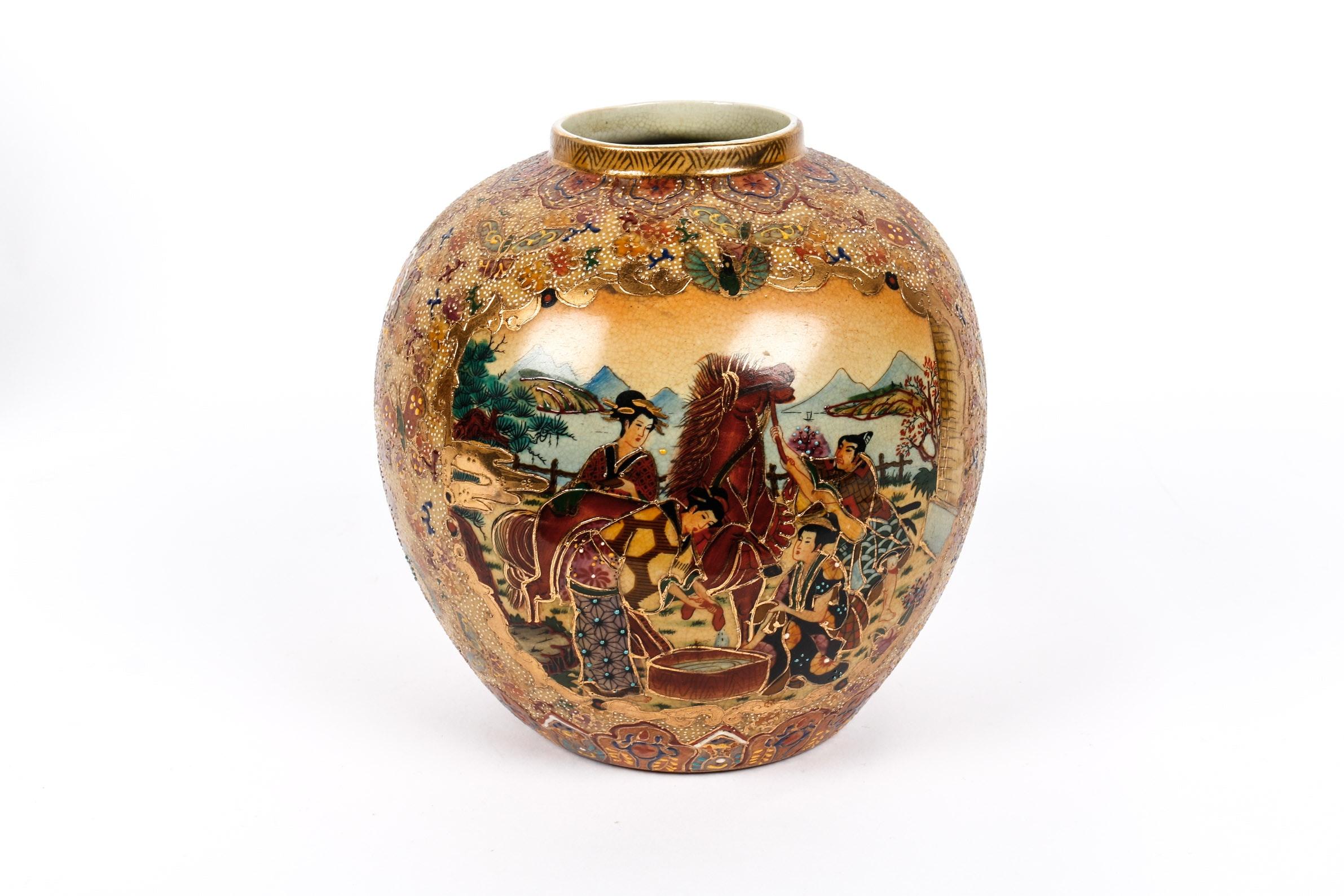 Chinese Hand Painted Satsuma Style Vase