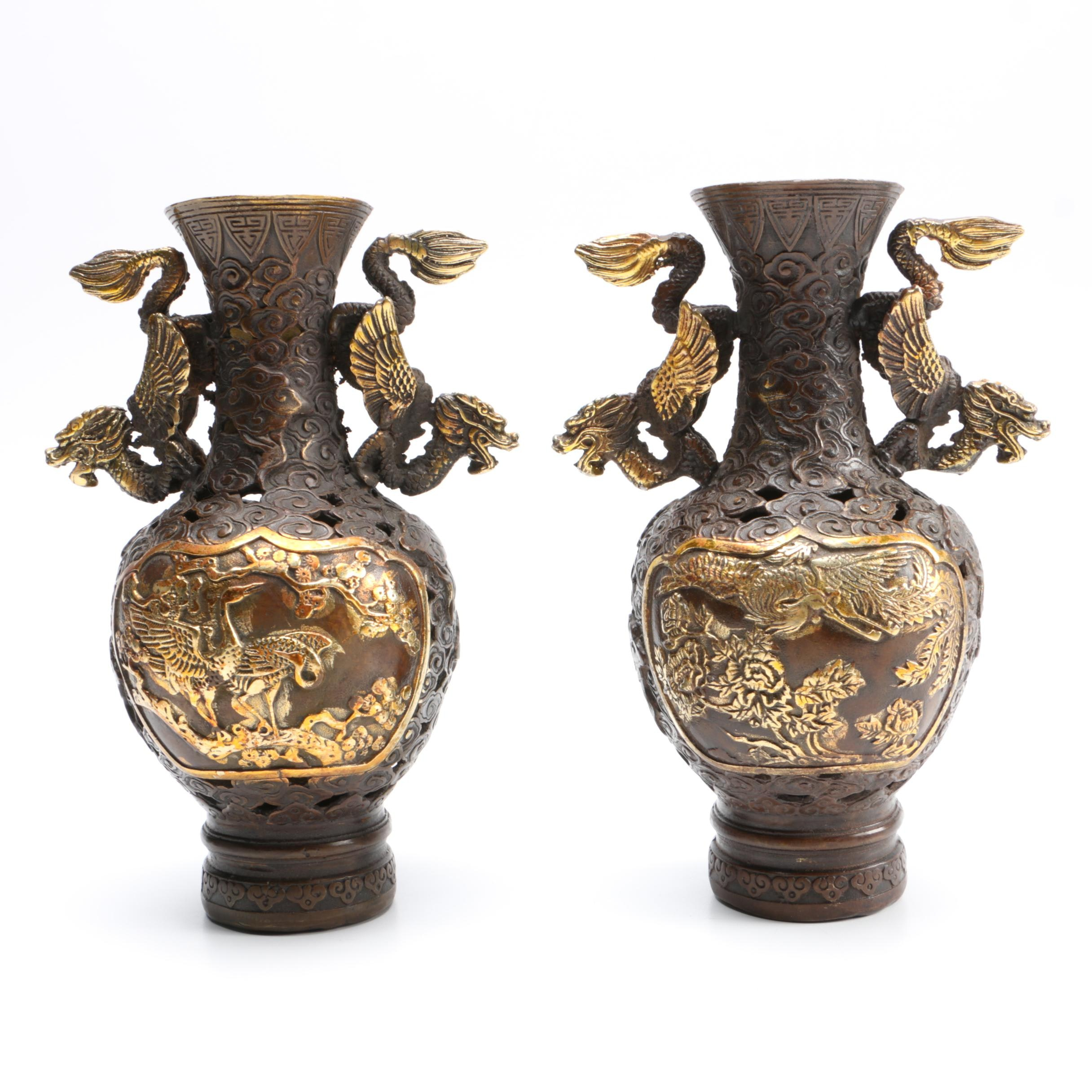 Chinese Brass Vases With Dragon Handles