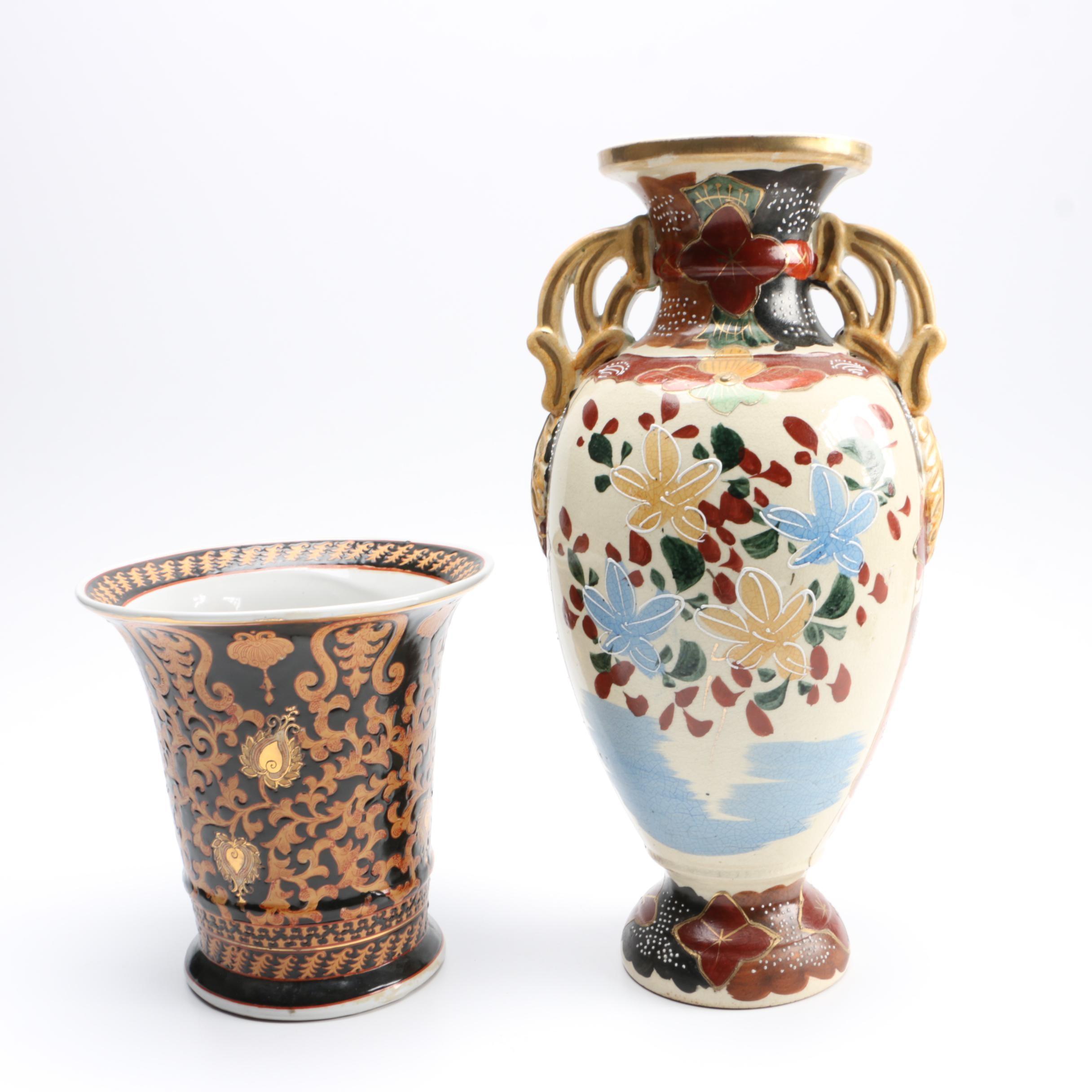 Two Asian Inspired Vases