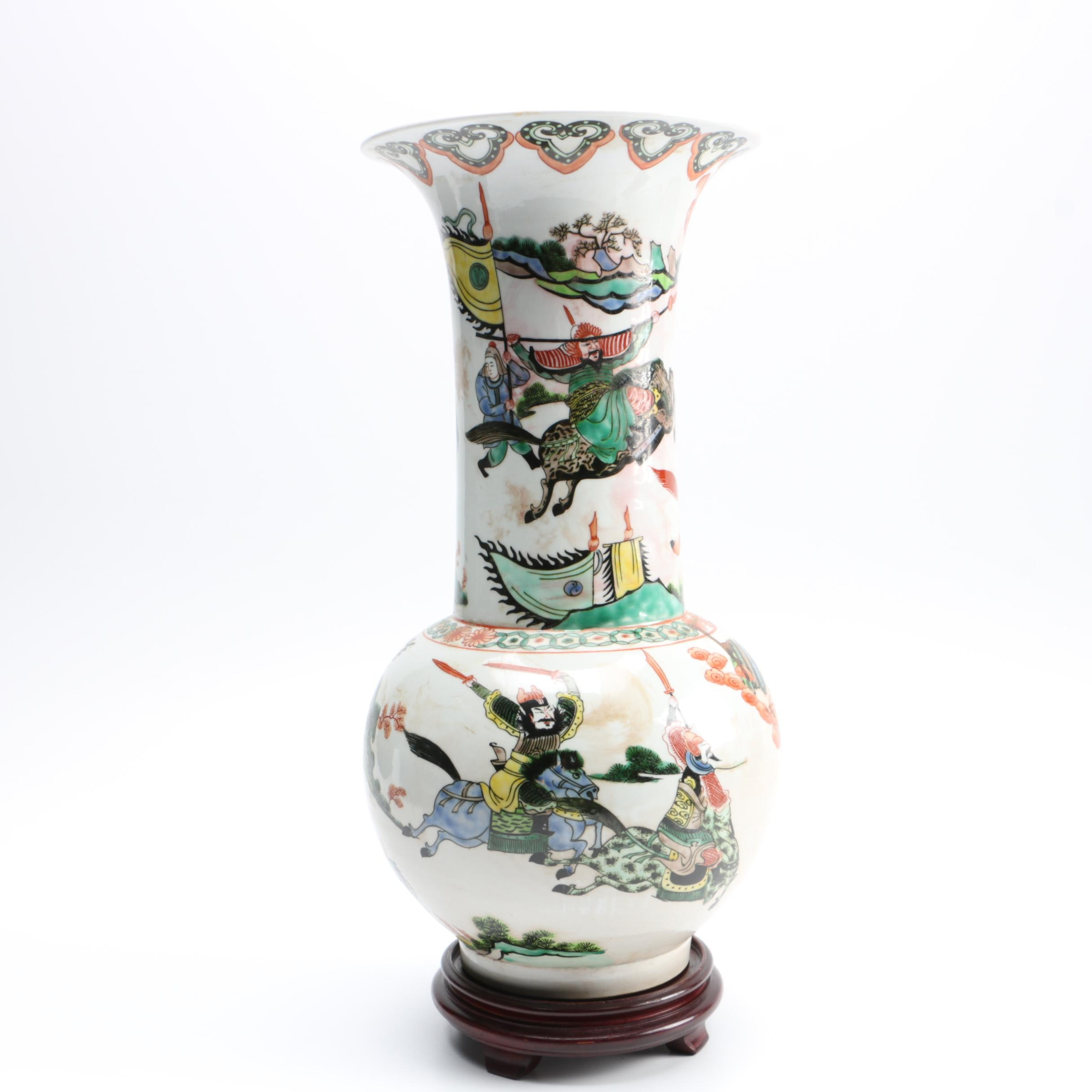 Chinese Ceramic Vase and Wooden Stand