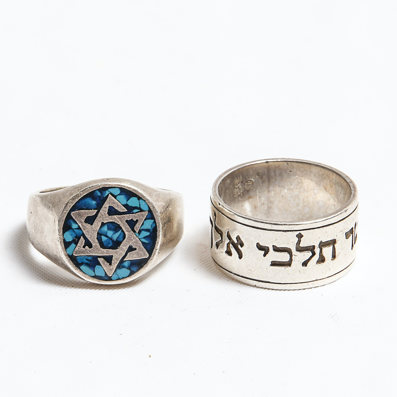 Pair of Judaica Sterling Silver Rings Including James Avery
