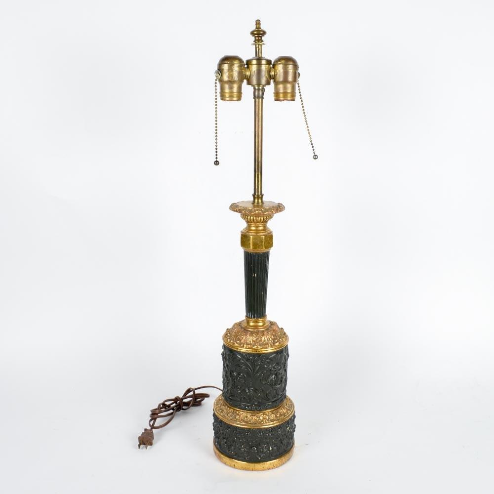 Vintage Brass, Wood & Resin Table Lamp