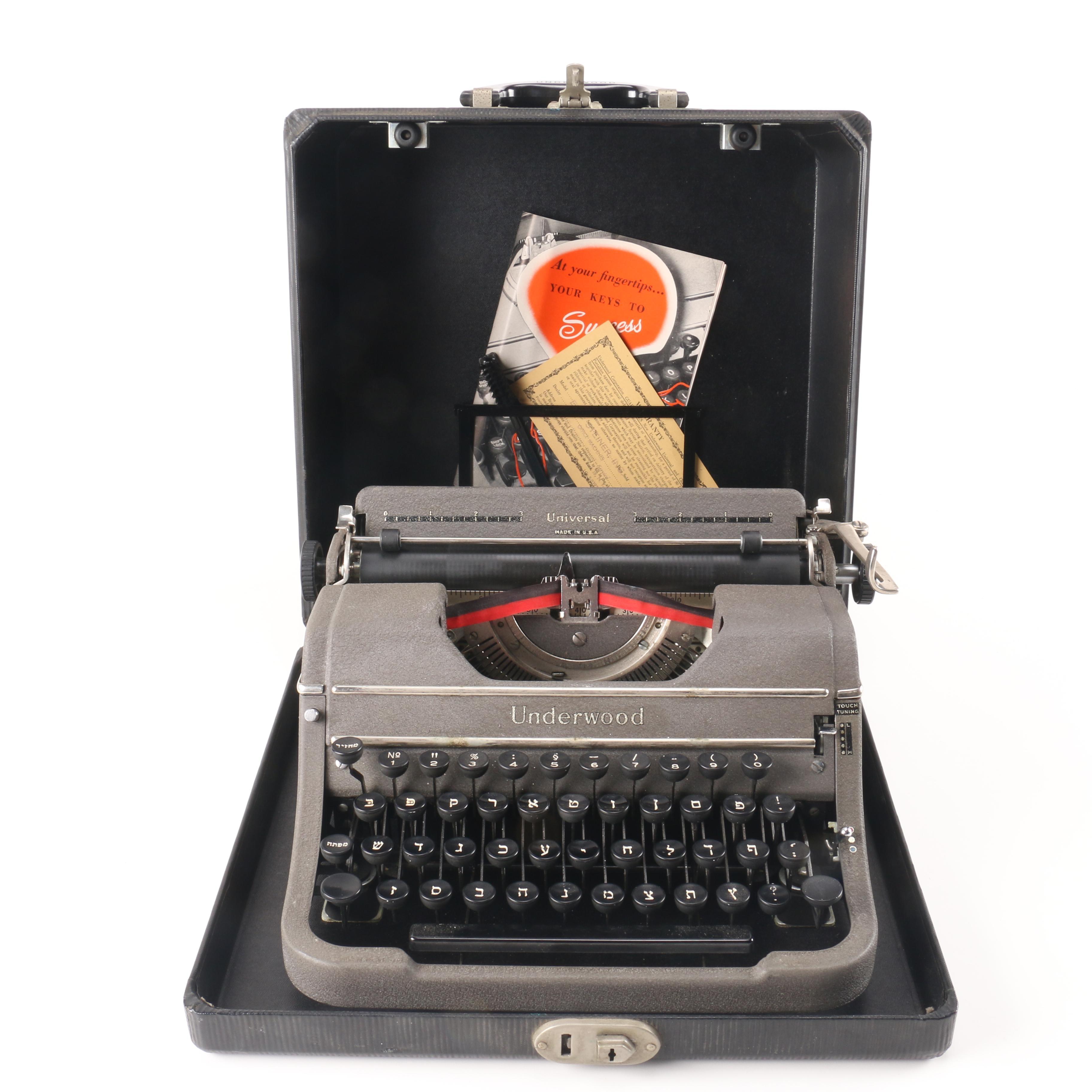 "Underwood ""Universal"" Hebrew Typewriter with Case, Circa 1930s-40s"