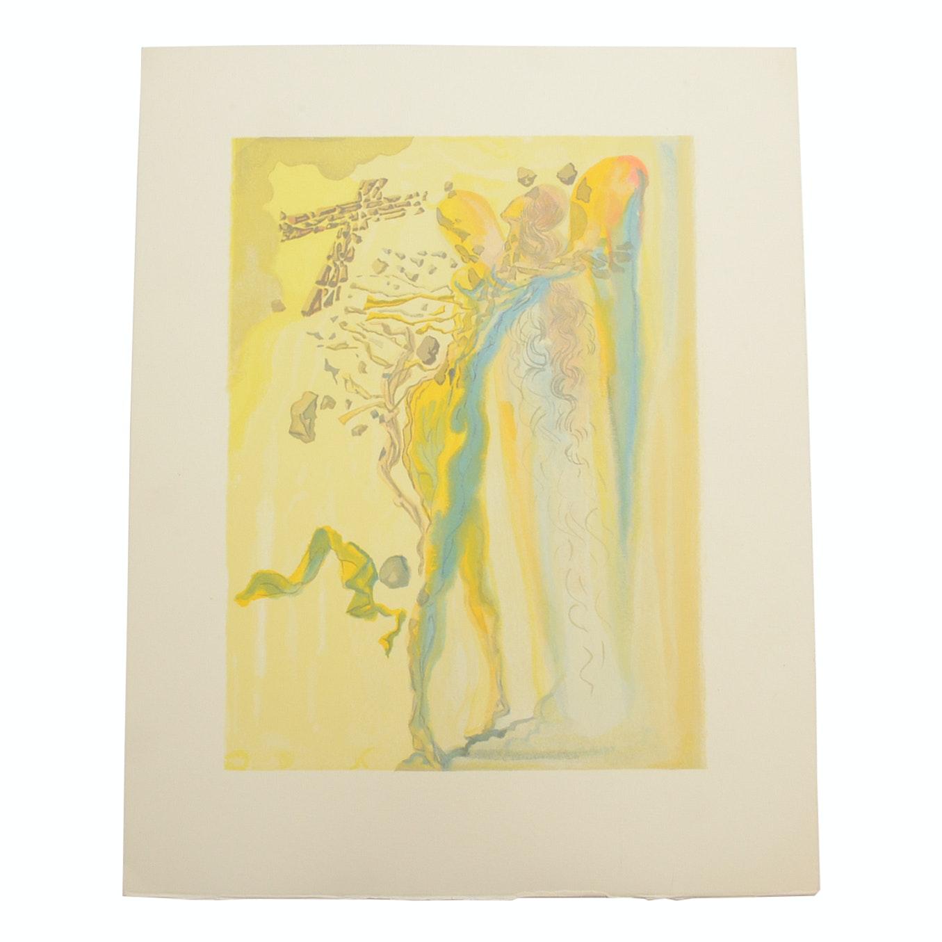 "Salvador Dalì Decomposition Wood Engraving ""Heaven Canto 15"""