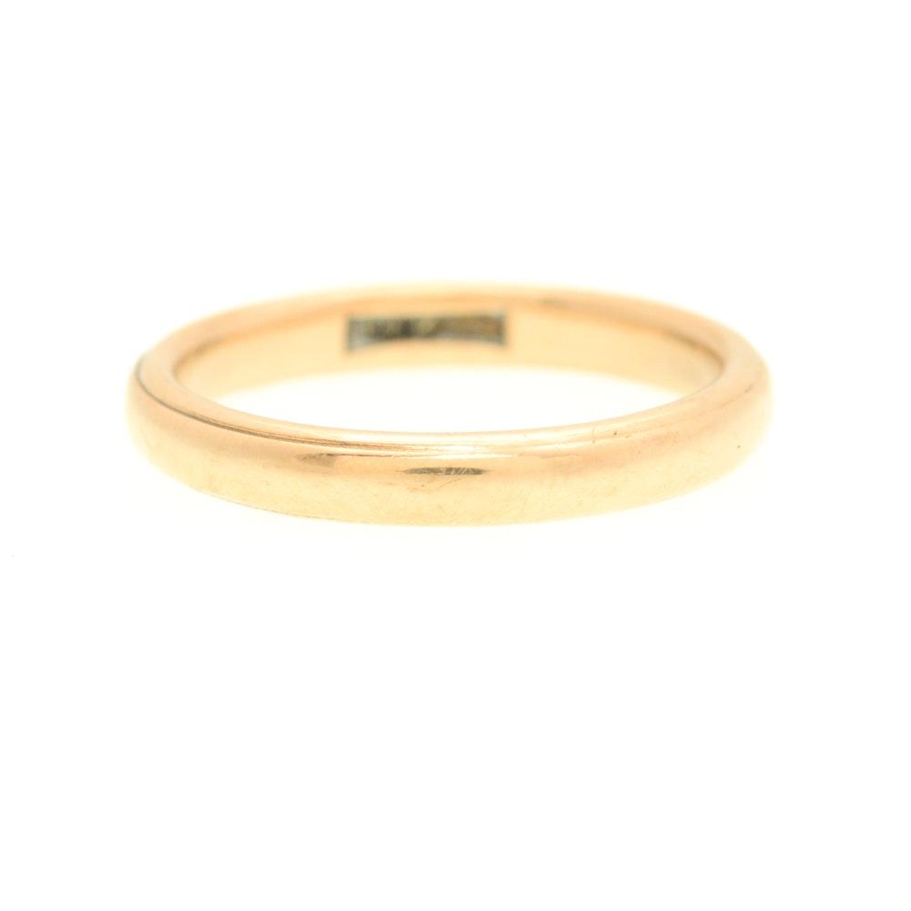 14K Yellow Gold Simple Wedding Band