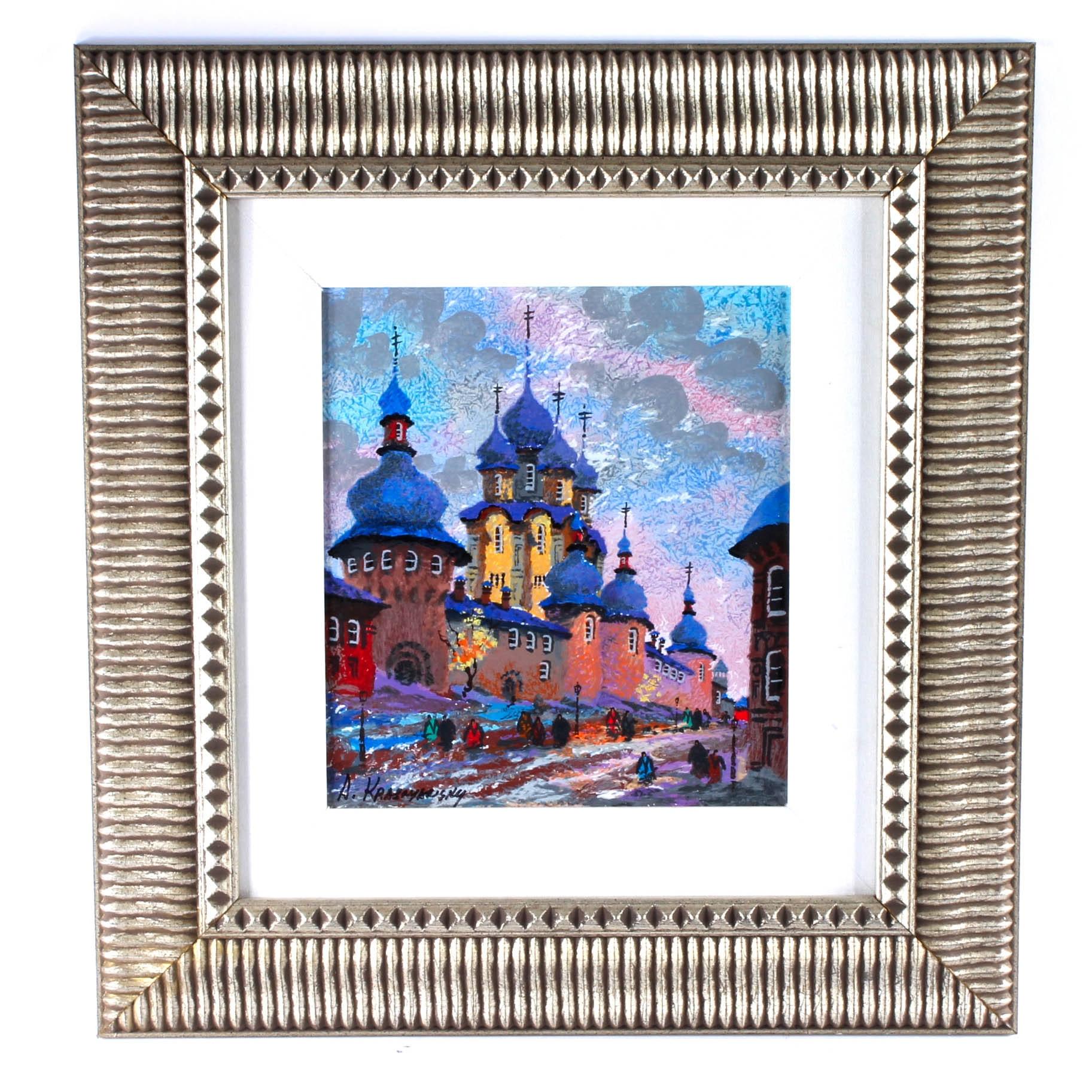 "Anton Krasnyansky Serigraph ""Rostov Kremlin Russia Merchans"""