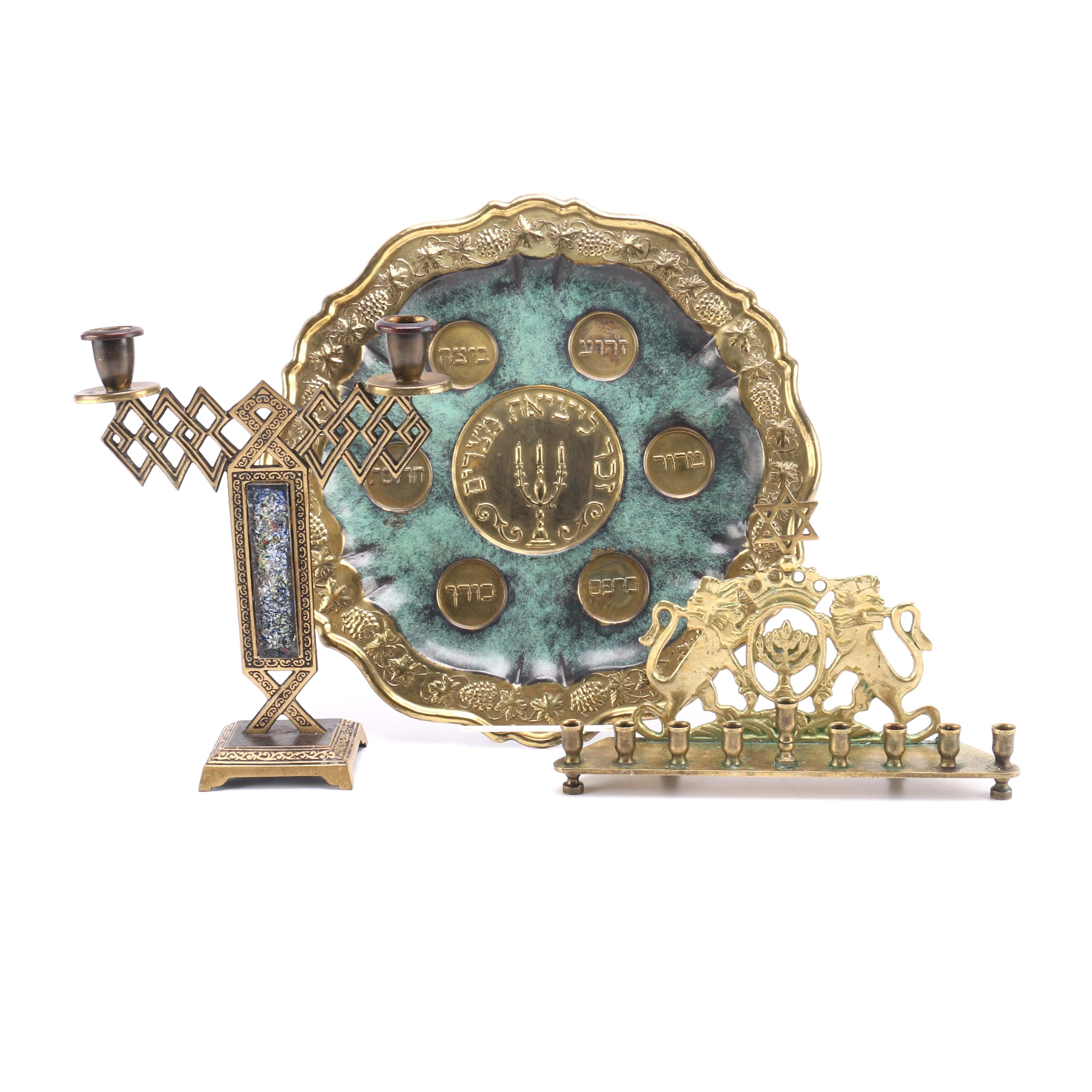 Brass Seder Plate and Candle Holders