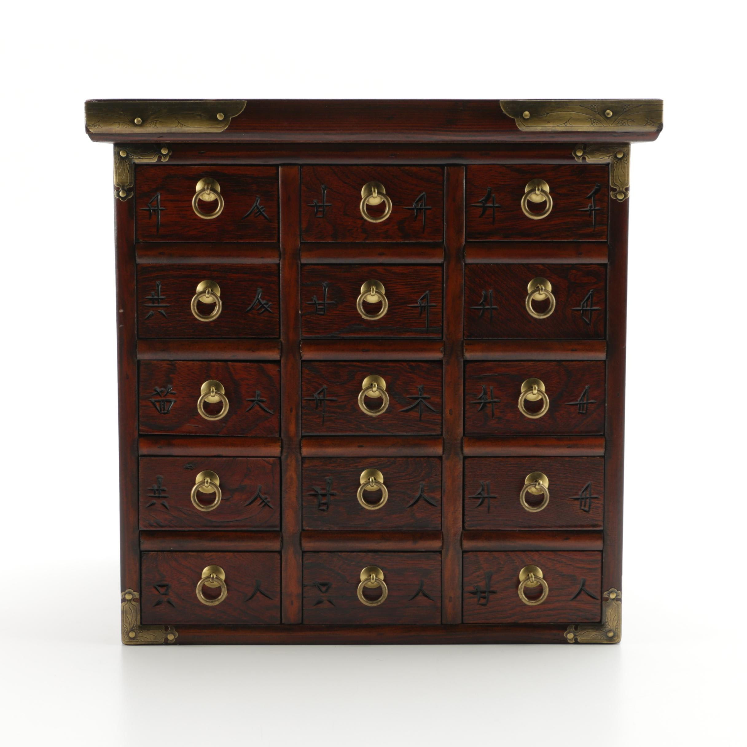Asian Style Wooden Apothecary Chest