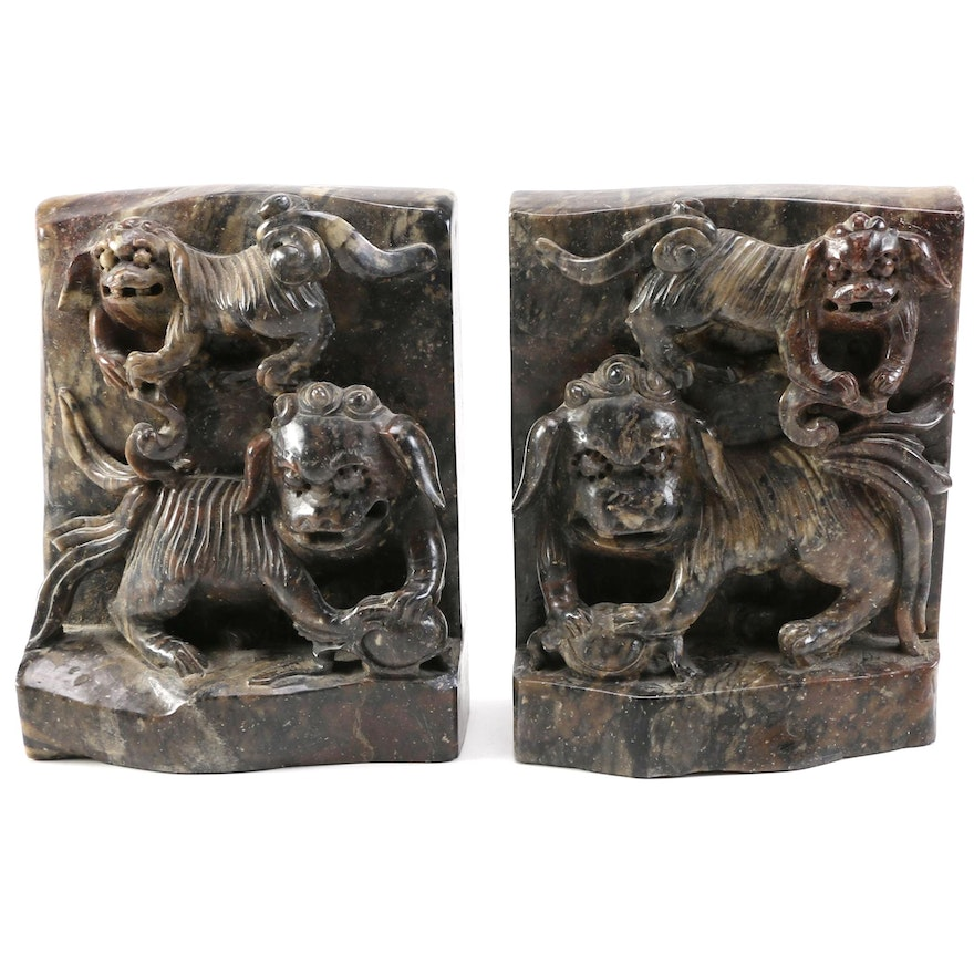Chinese hand carved soapstone bookends ebth