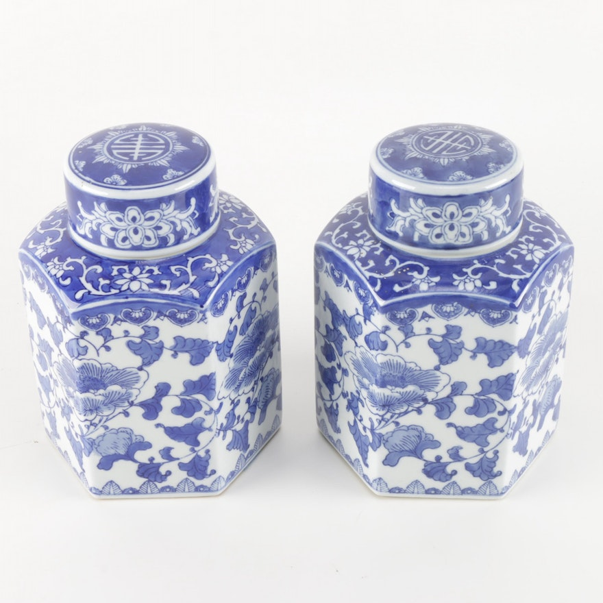 pair of chinese blue and white ginger jars ebth. Black Bedroom Furniture Sets. Home Design Ideas