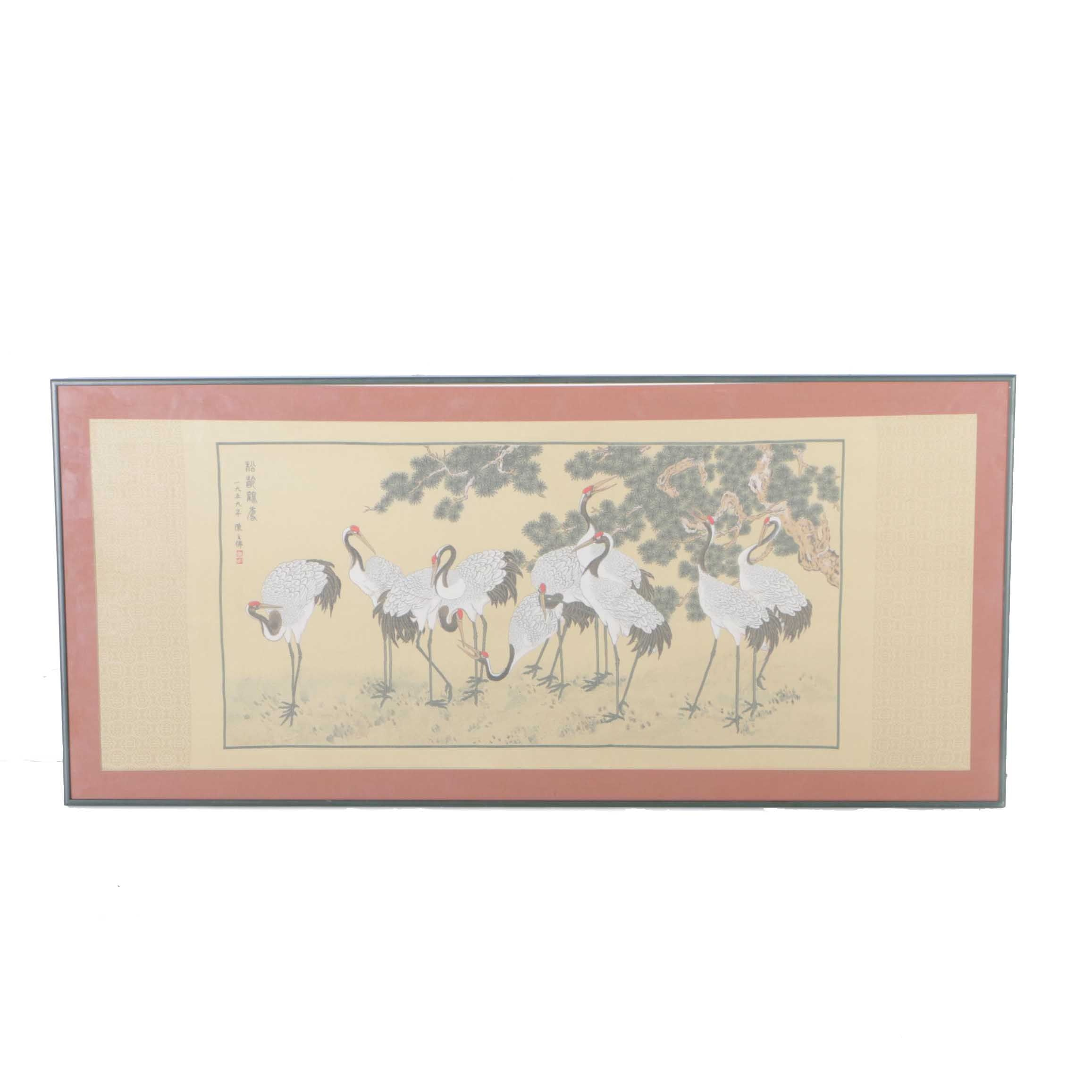 Framed 1959 Chinese Silk Tapestry of Ten Cranes