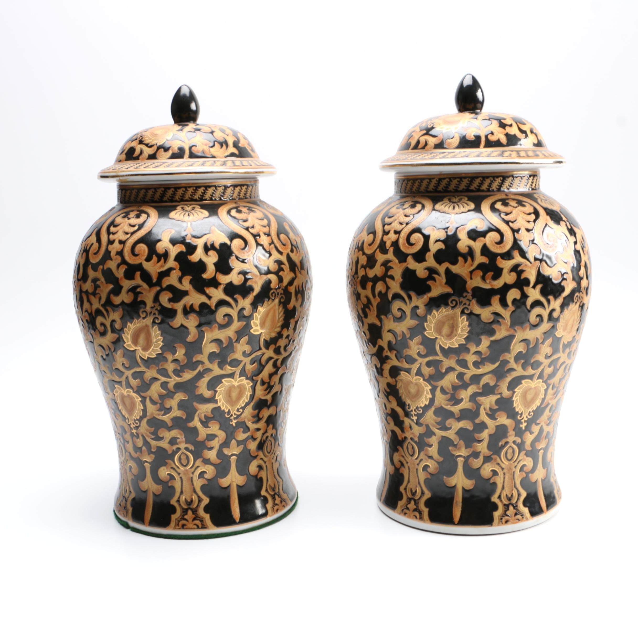 Decorative Contemporary Chinese Vases