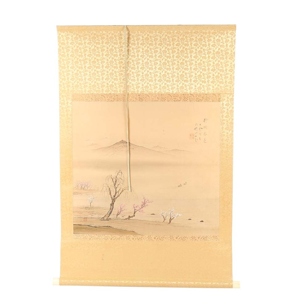 East Asian Watercolor Landscape Hanging Scroll