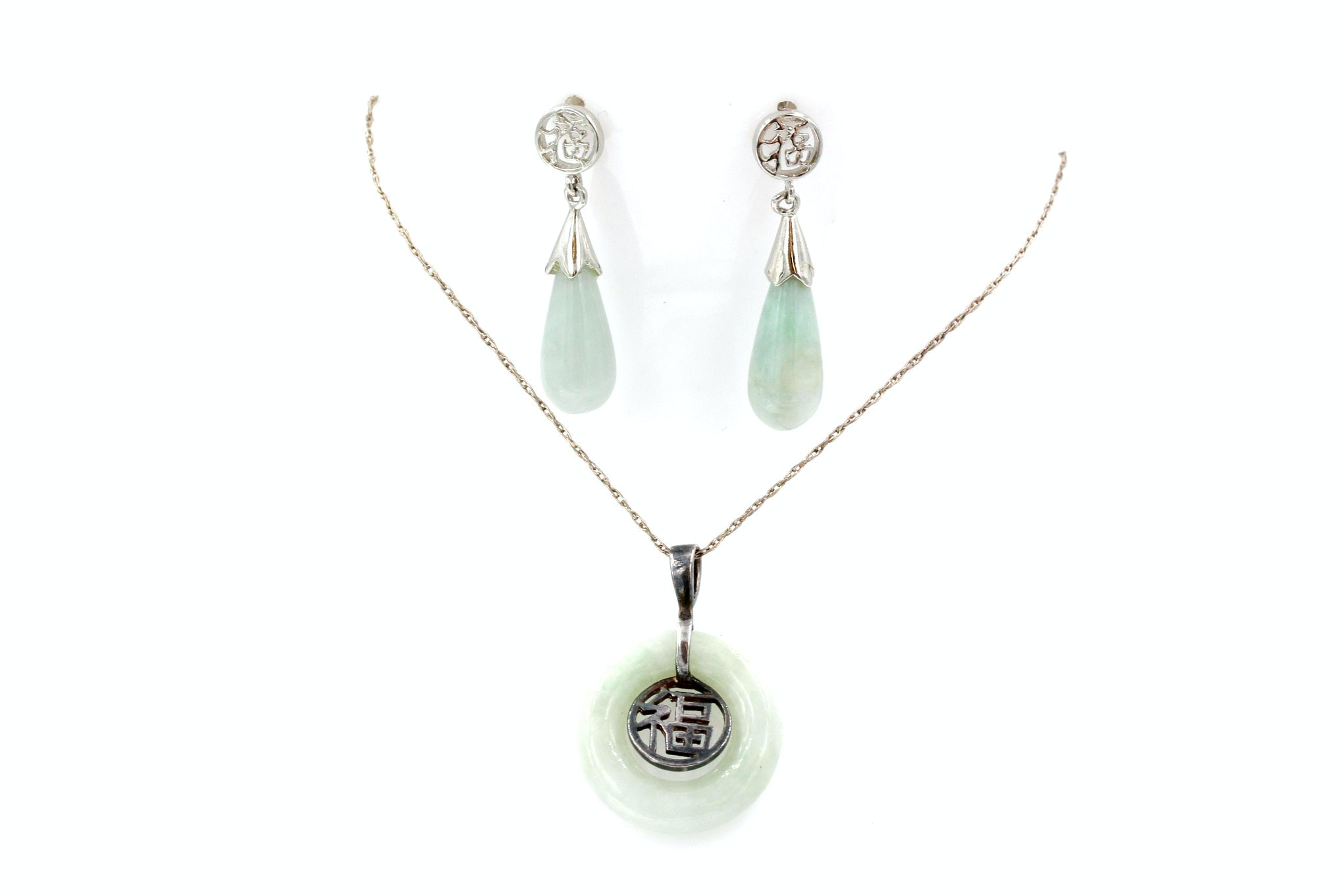 Sterling Silver and Jadeite Jade Necklace and Earrings