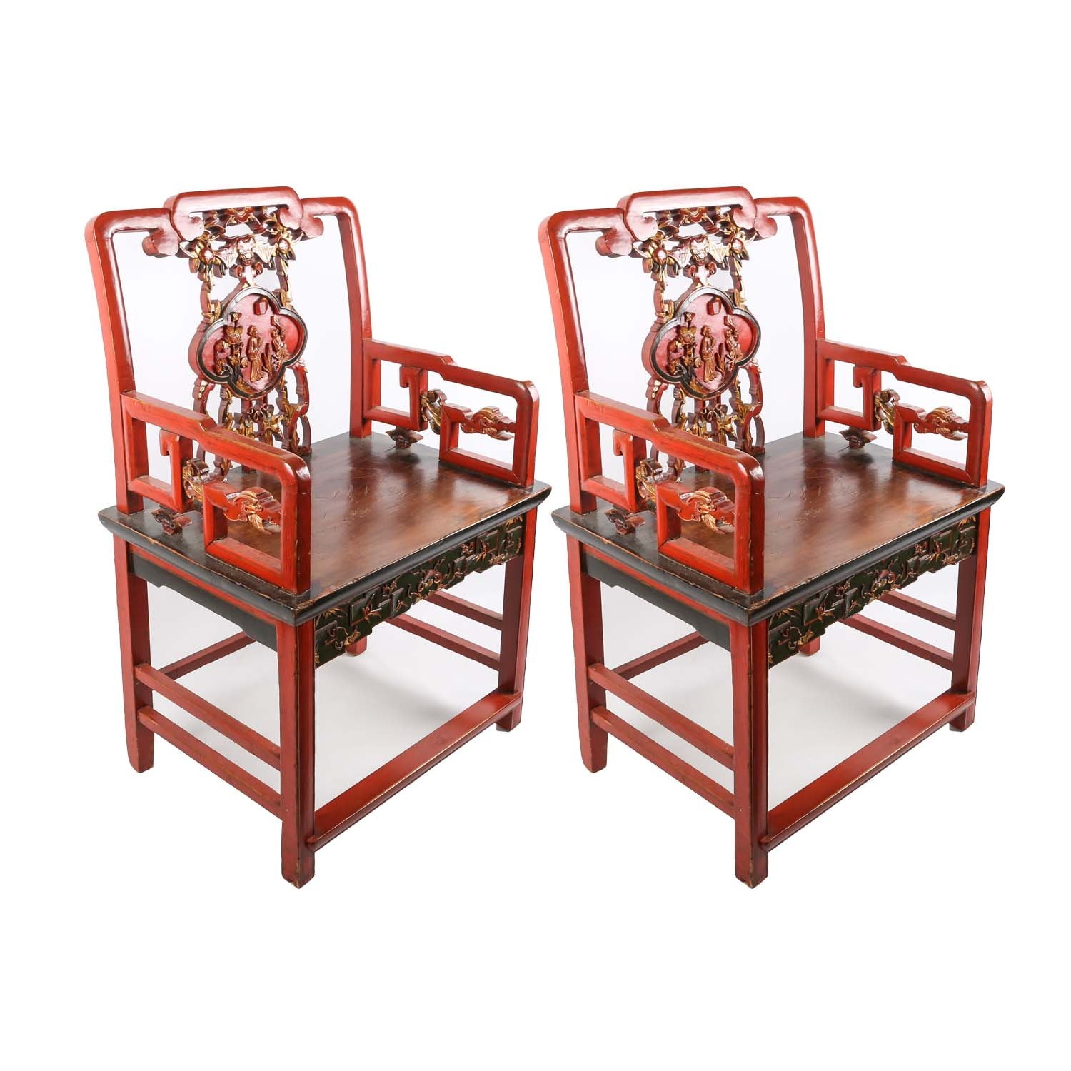 "Vintage Chinese ""Southern Official's"" Arm Chairs"