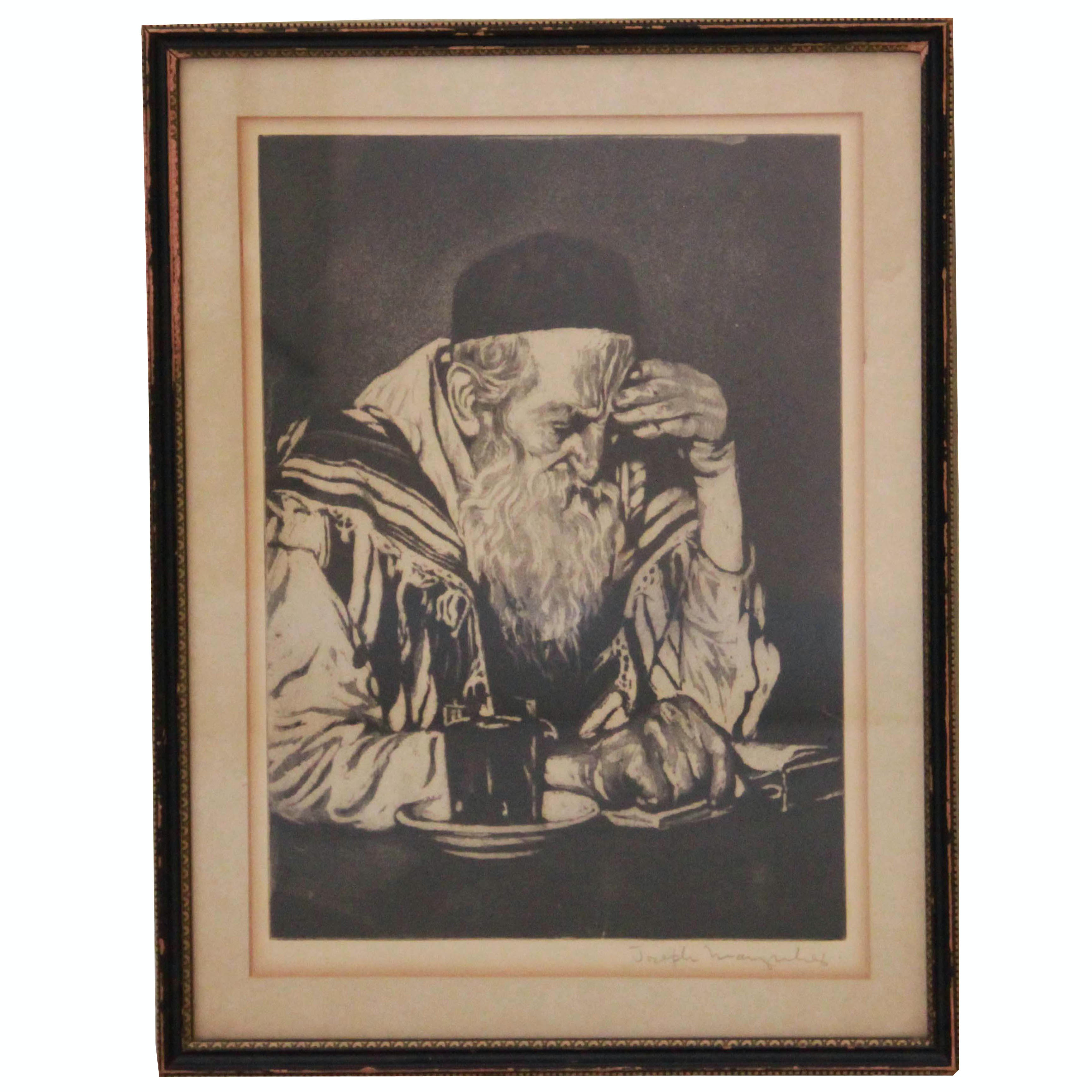 """Joseph Margulies Etching With Aquatint on Paper """"The Seeker"""""""