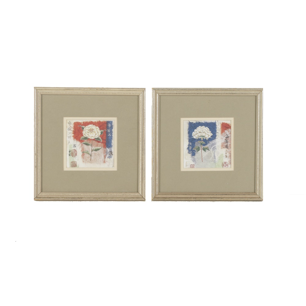 Pair of Offset Lithographs on Paper of Chrysanthemums
