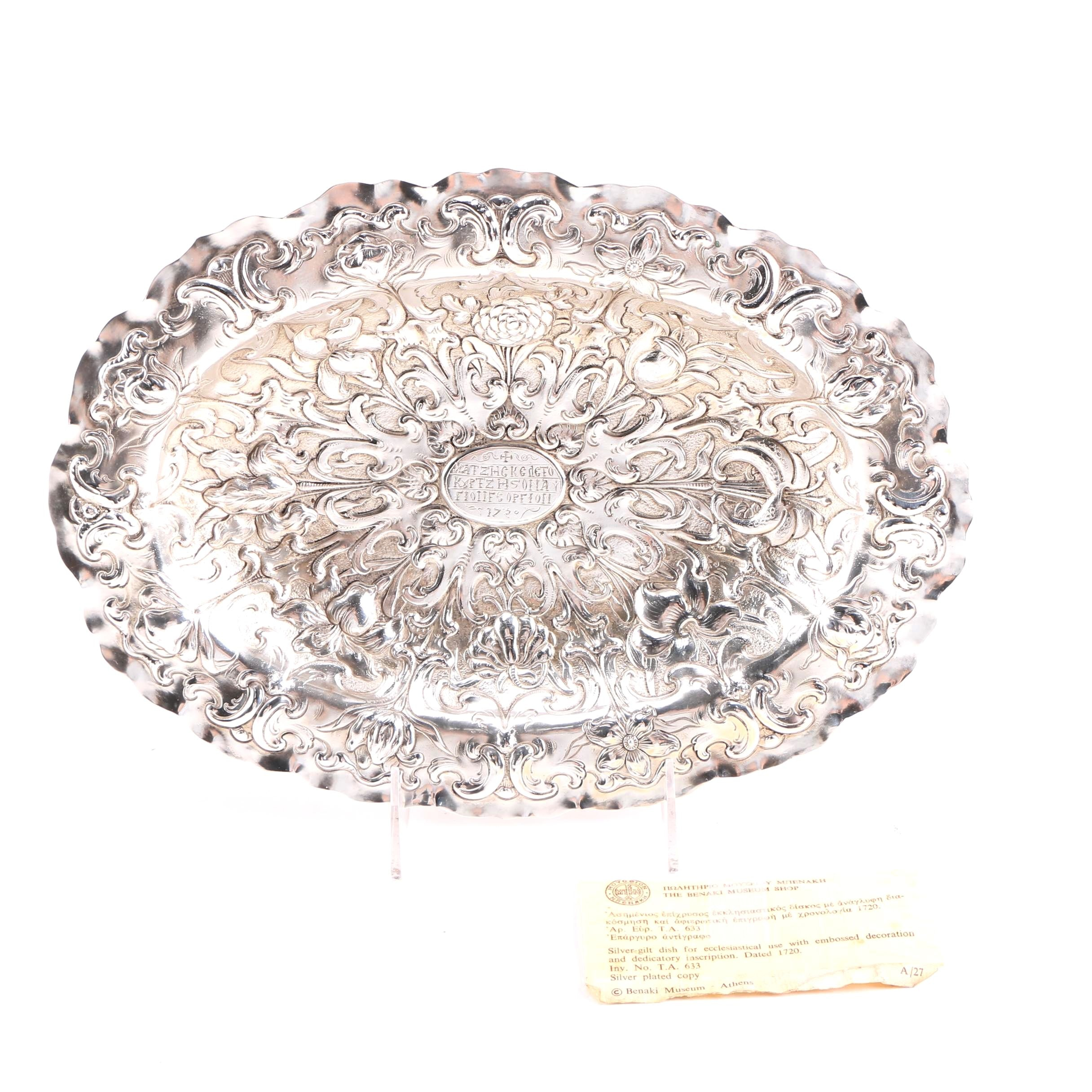 Plated Silver Reproduction After 1720s Grecian Ecclesiastical Tray