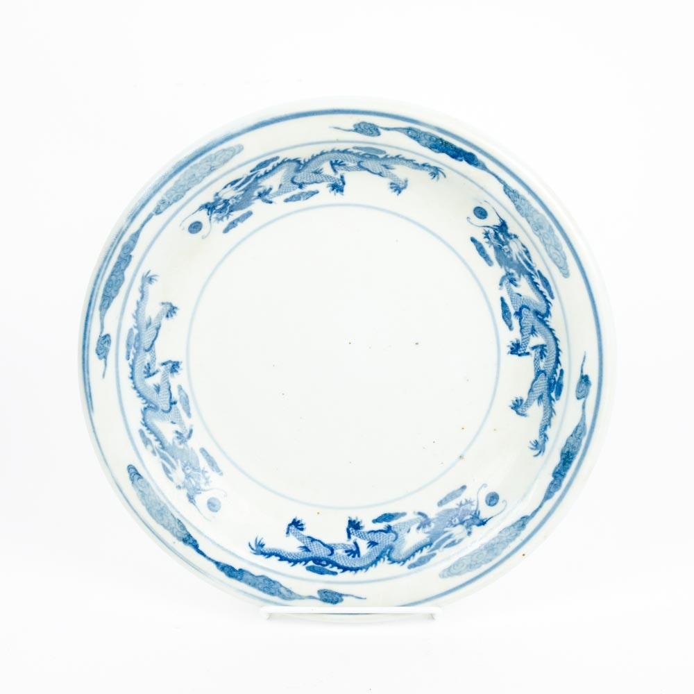 Asian Blue and White Ceramic Plate by Jingdezhen