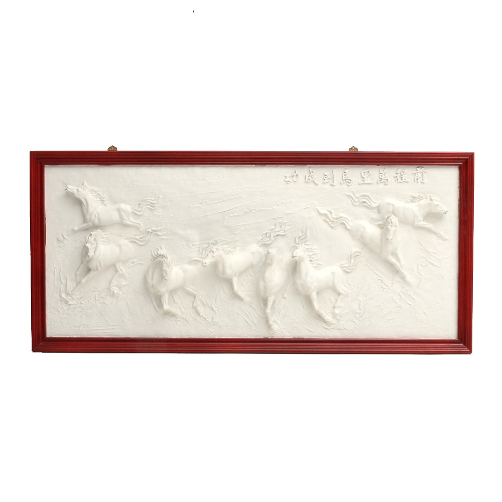 Large-Scale Contemporary Chinese Cast Plaster Relief Wall Hanging
