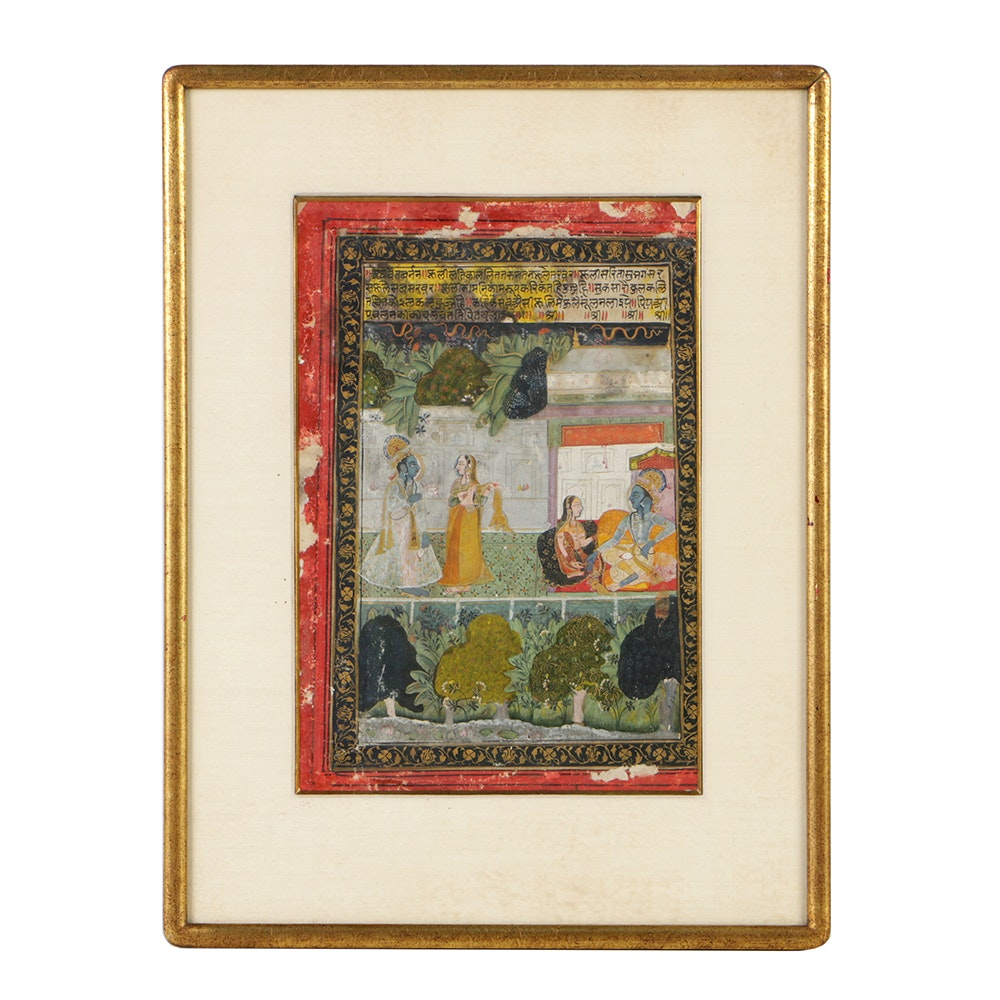 Antique Indian Miniature Painting on Paper of Hindu God & Goddess