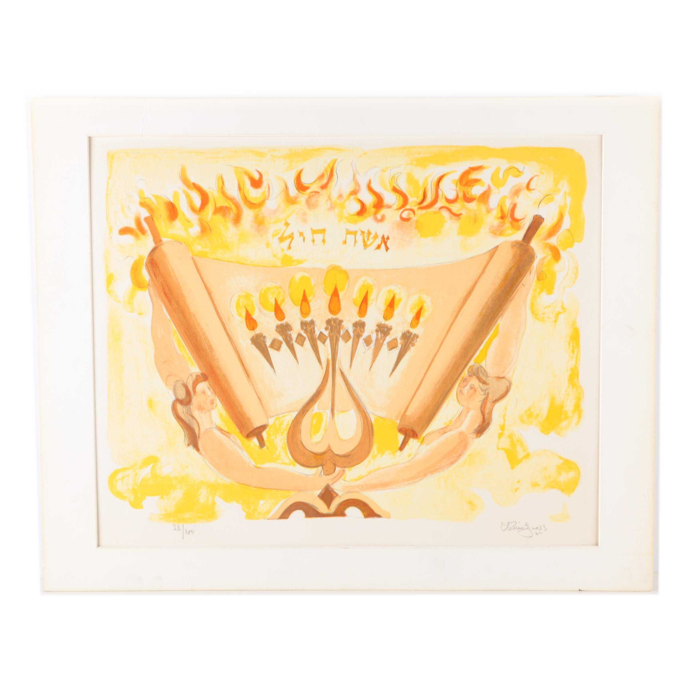 Chaim Gross Limited Edition Lithograph on Paper