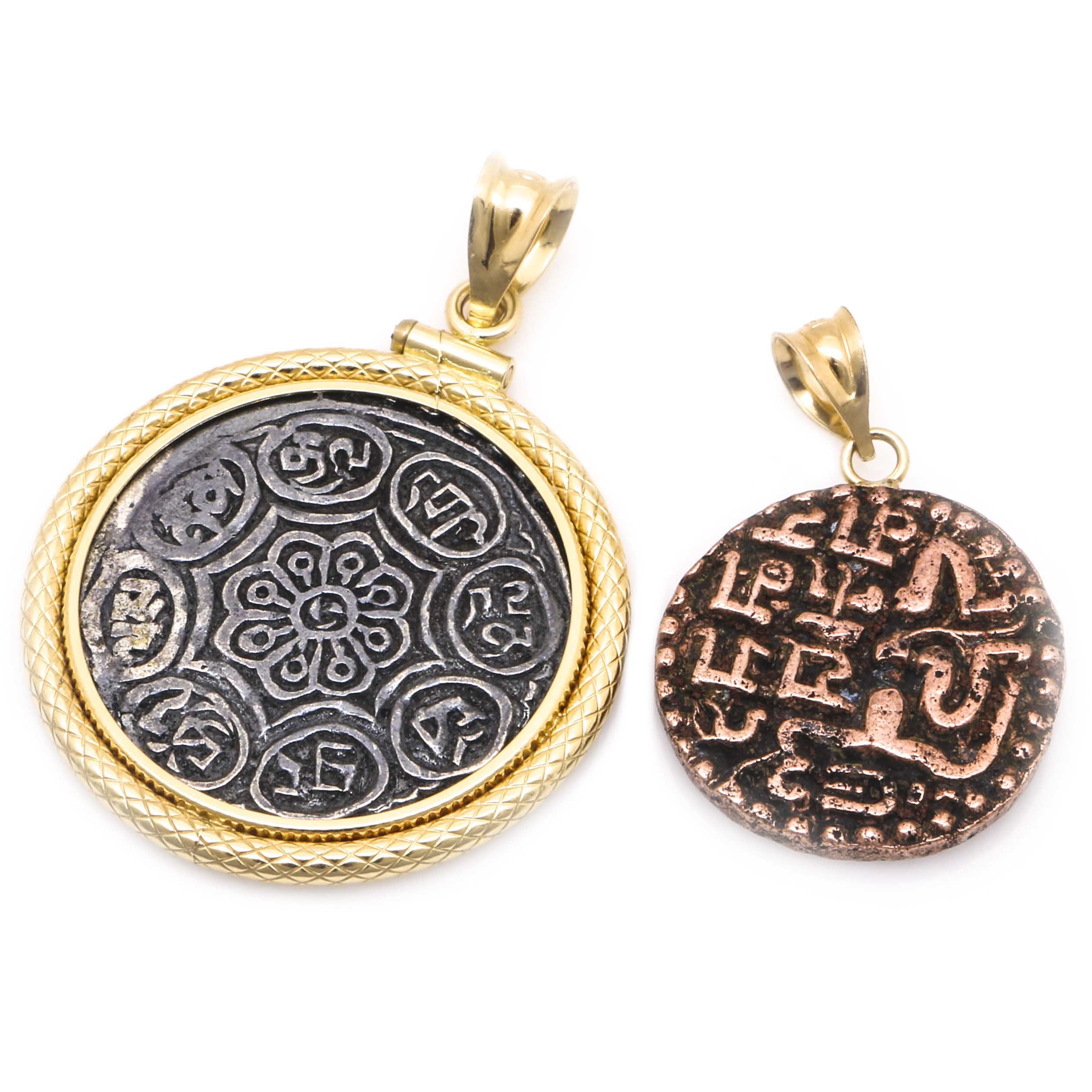 Sovereign Coin Pendants With 18K Yellow Gold Findings