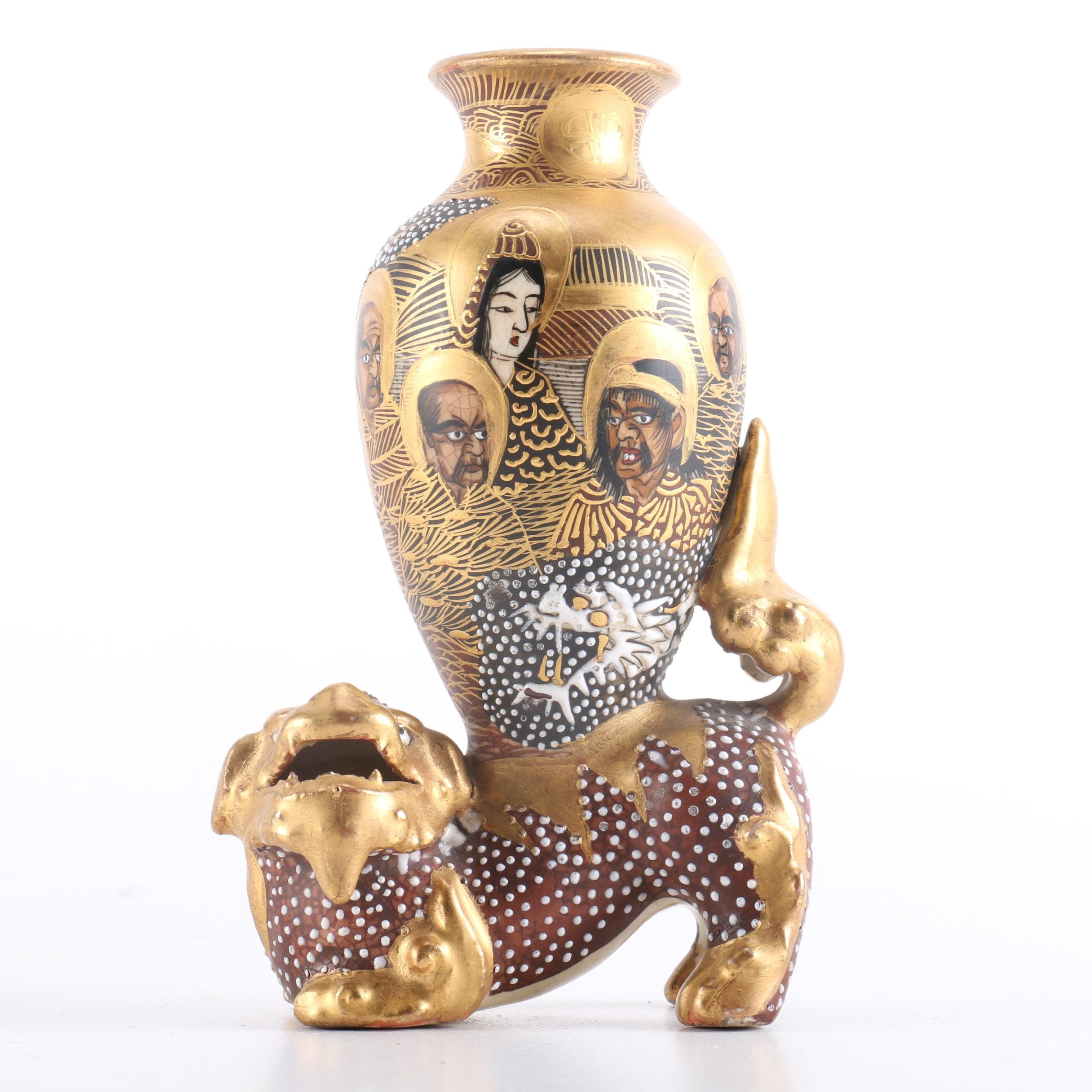 Japanese Satsuma Ceramic Vase with a Guardian Lion