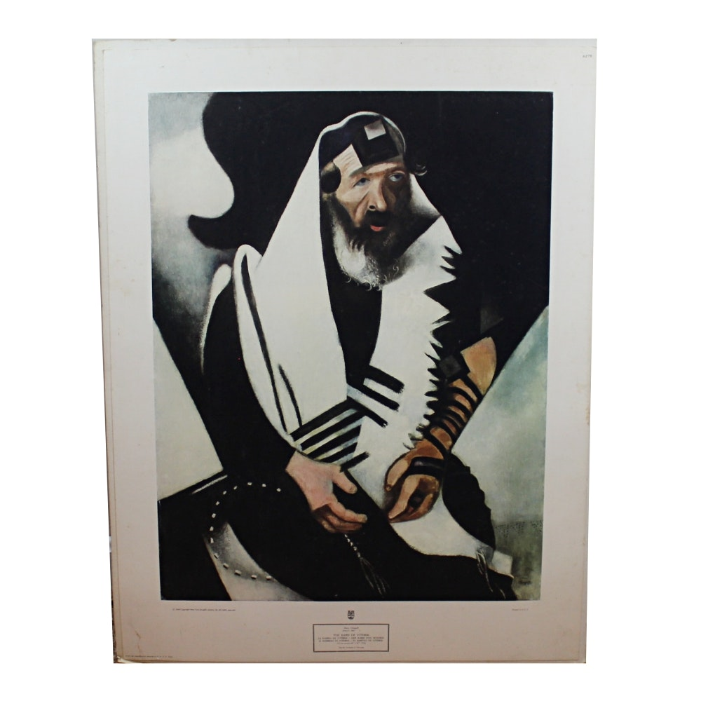 """Marc Chagall Lithograph of """"The Rabbi of Vitebsk"""""""