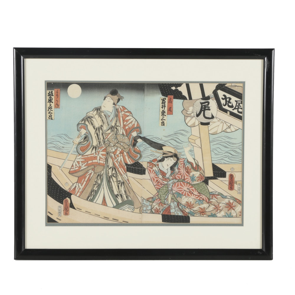 Japanese Woodblock on Paper Diptych After Toyokuni III