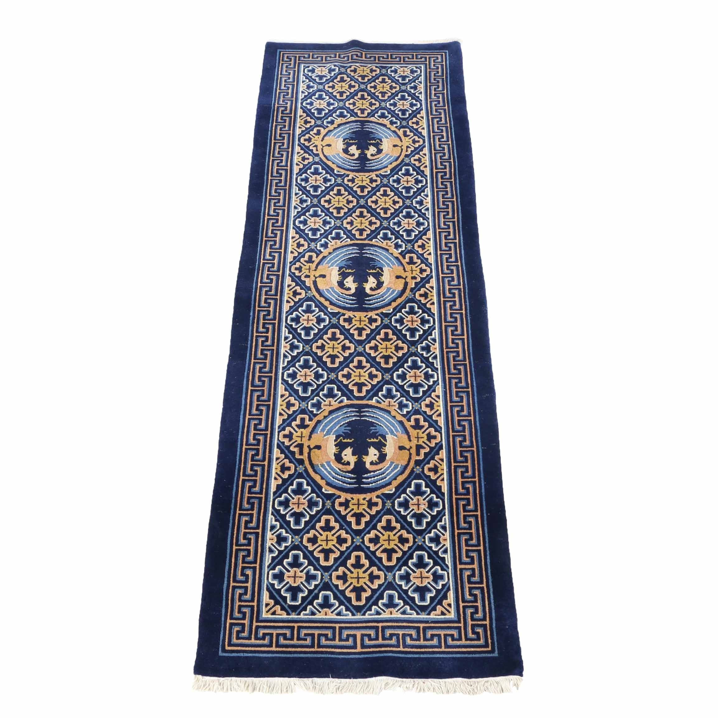 "Hand-Knotted ""Old Peking"" Carpet Runner"