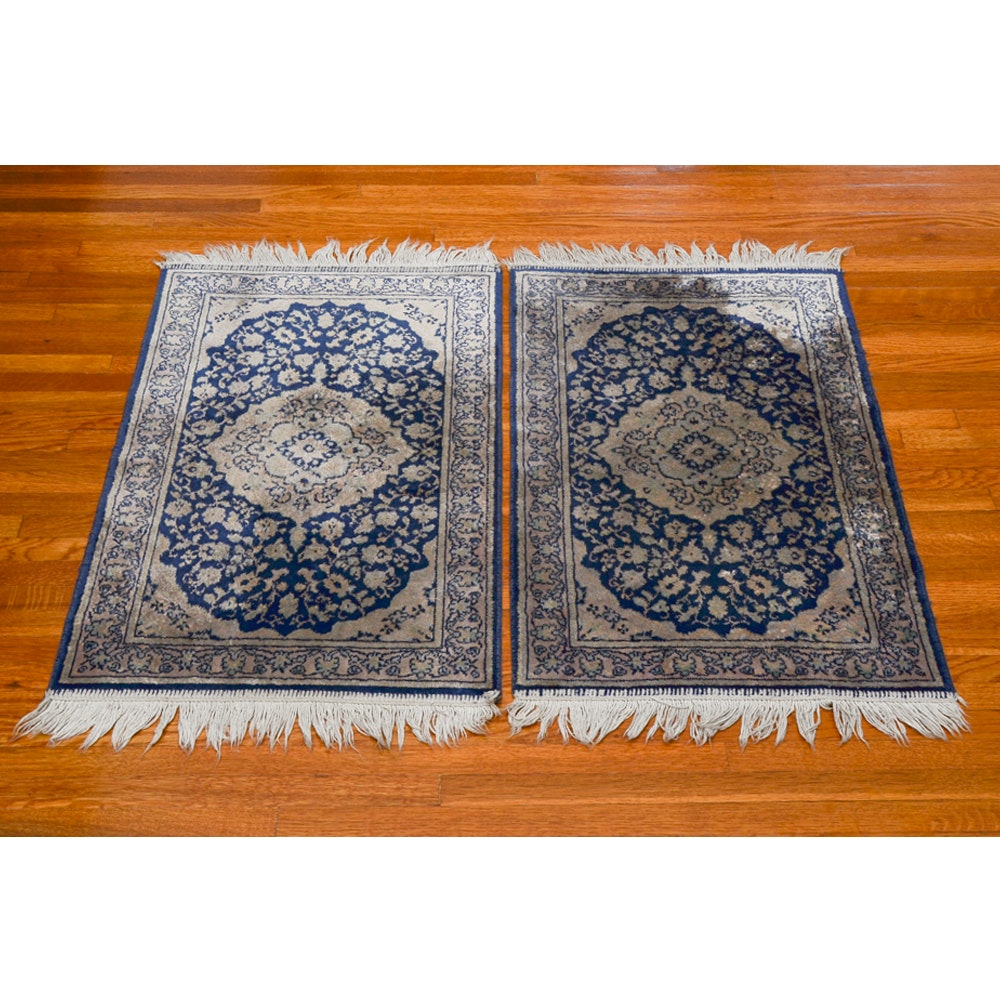 Pair of Machine Woven Persian Style Accent Rugs