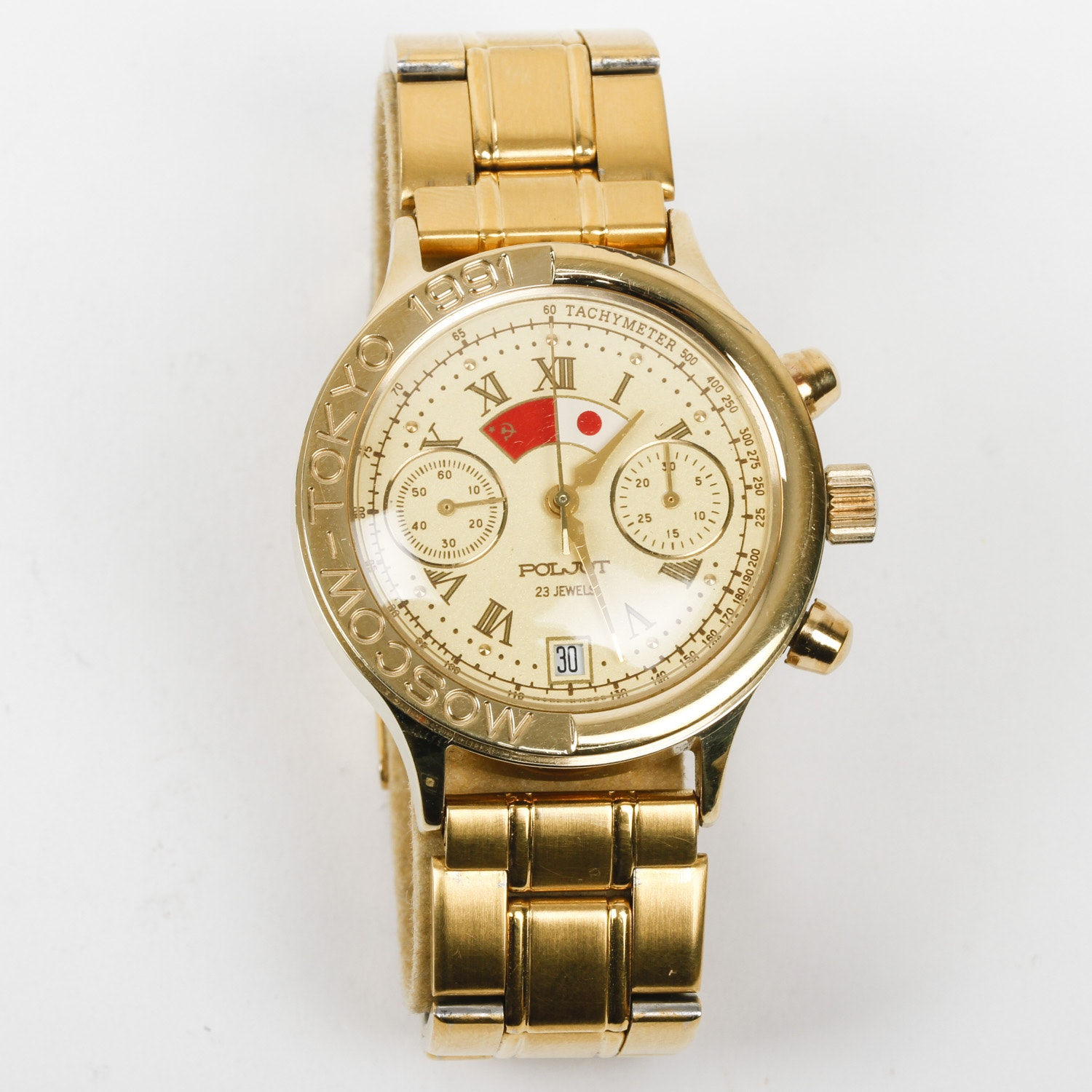 Vintage Poljot Chronograph Watch