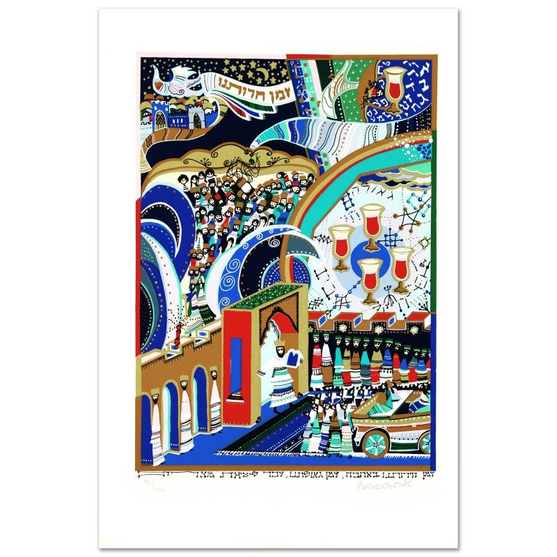 """Raphael Abecassis Limited Edition Serigraph """"Passover"""""""