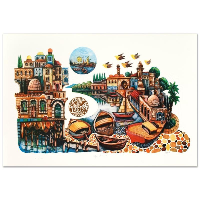 "Amram Ebgi Limited Edition Lithograph ""City of Jaffa"""