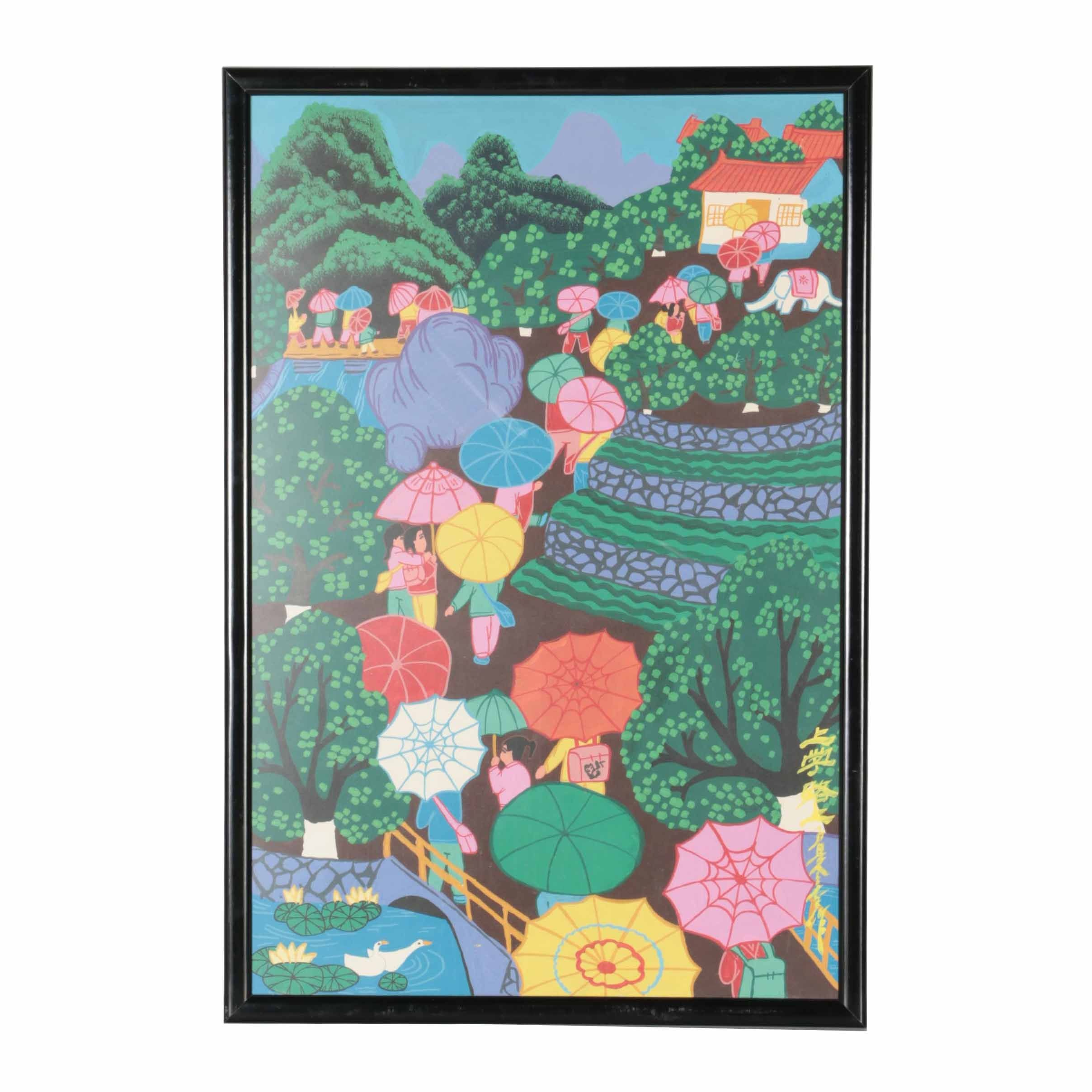 Colorful Southeast Asian Serigraph on Paper Park Scene
