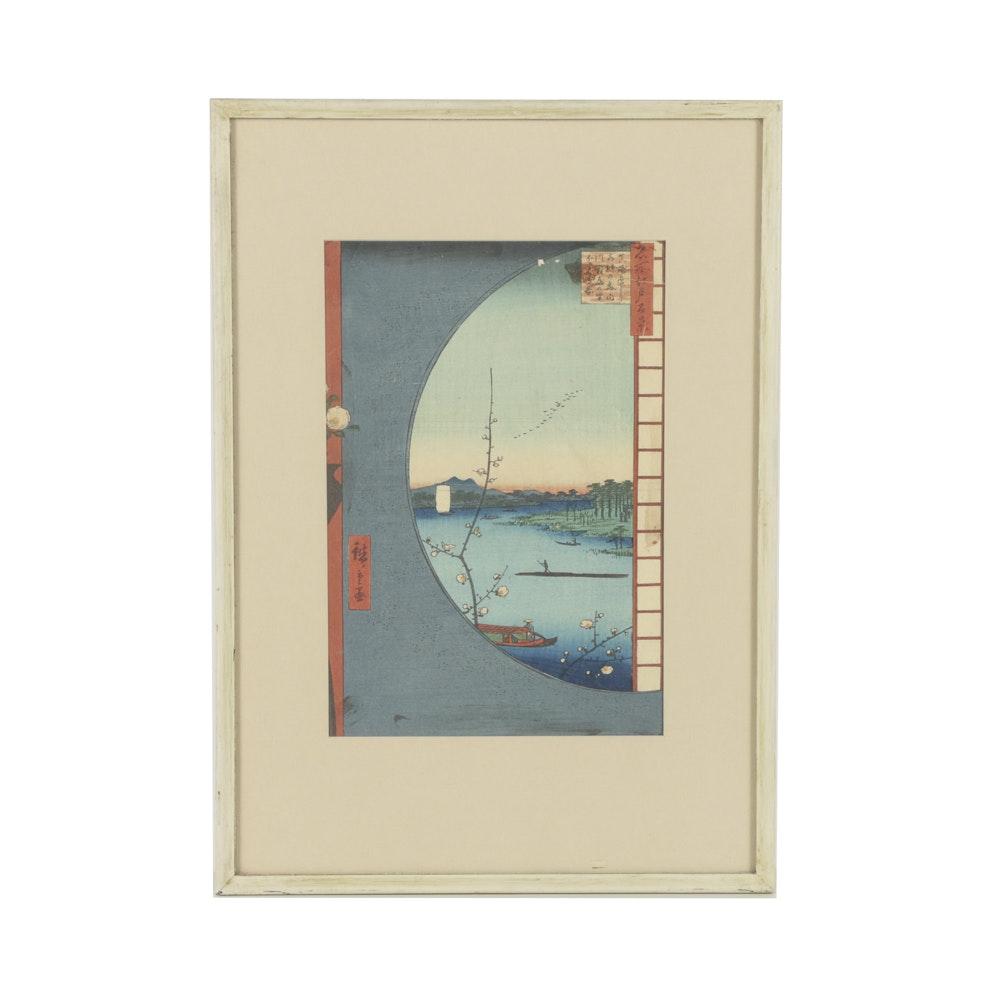 "Utagawa Hiroshige Restrike Woodblock Print on Rice Paper ""View From Massaki of Suijin Shrine"""