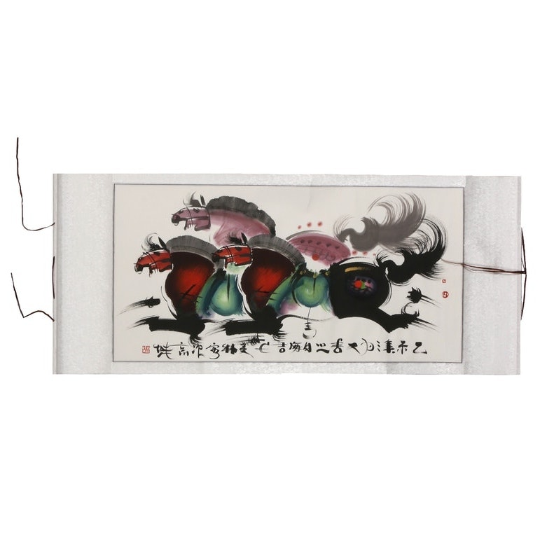 Contemporary Chinese Handscroll Attributed to Han Meilin